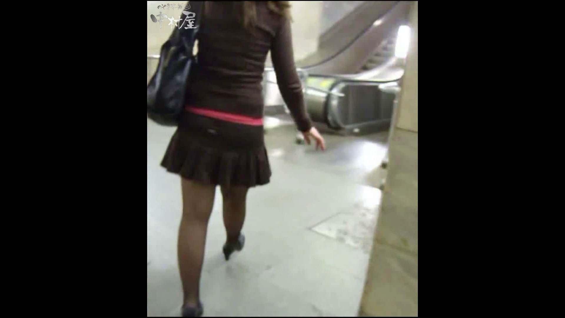 綺麗なモデルさんのスカート捲っちゃおう‼ vol11 お姉さんヌード | OLセックス  94画像 59