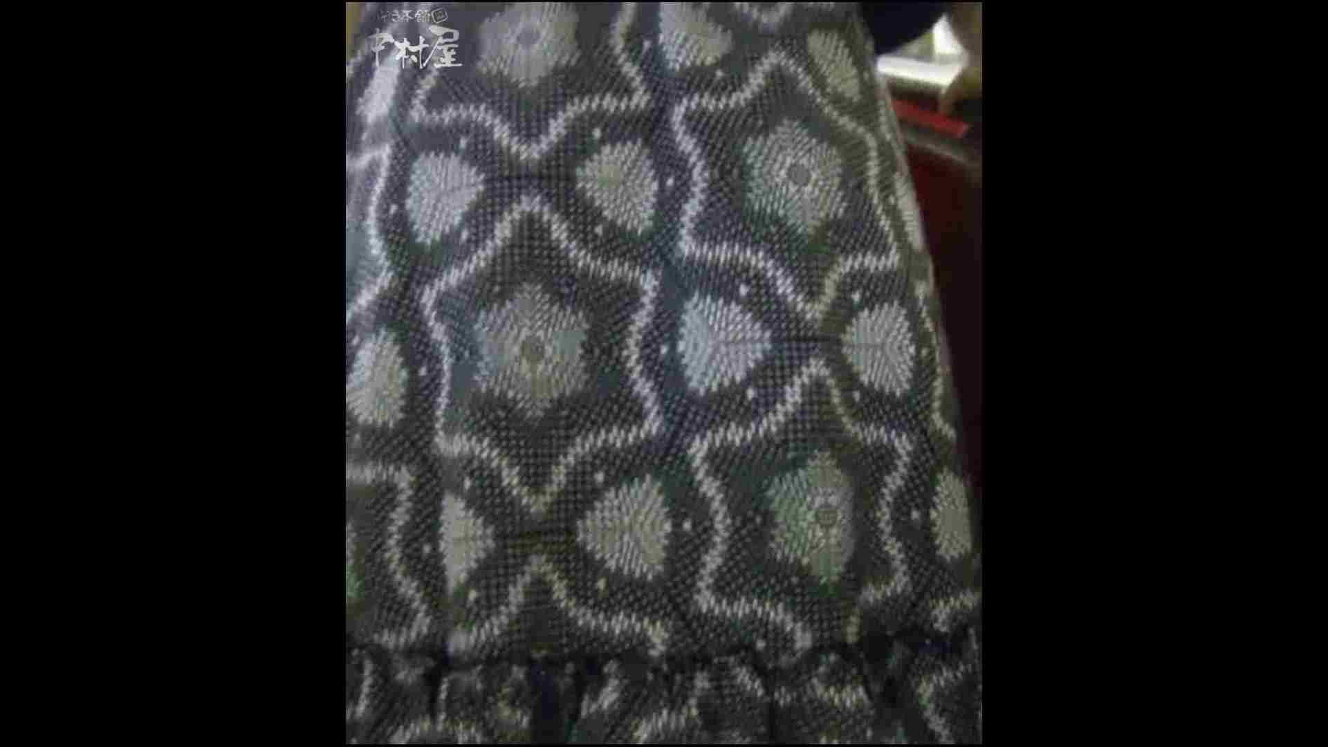 綺麗なモデルさんのスカート捲っちゃおう‼ vol11 お姉さんヌード  94画像 72