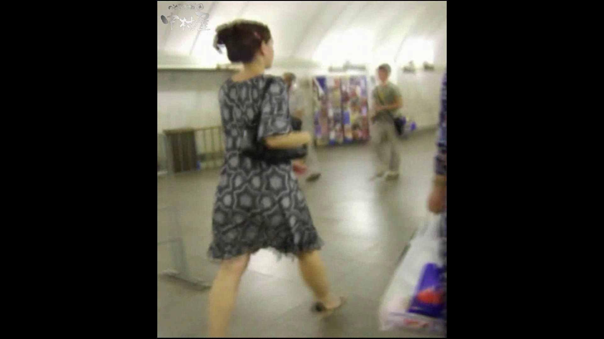 綺麗なモデルさんのスカート捲っちゃおう‼ vol11 お姉さんヌード  94画像 74