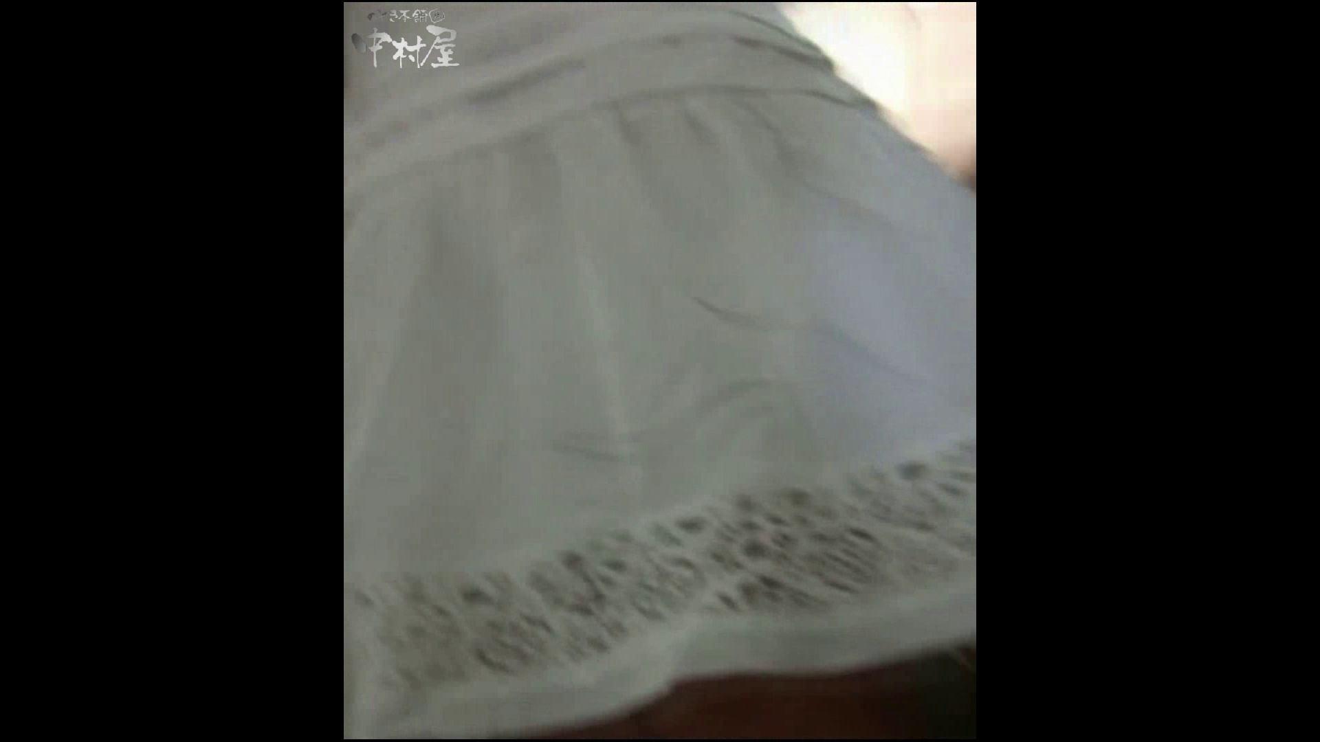 綺麗なモデルさんのスカート捲っちゃおう‼ vol11 お姉さんヌード  94画像 82