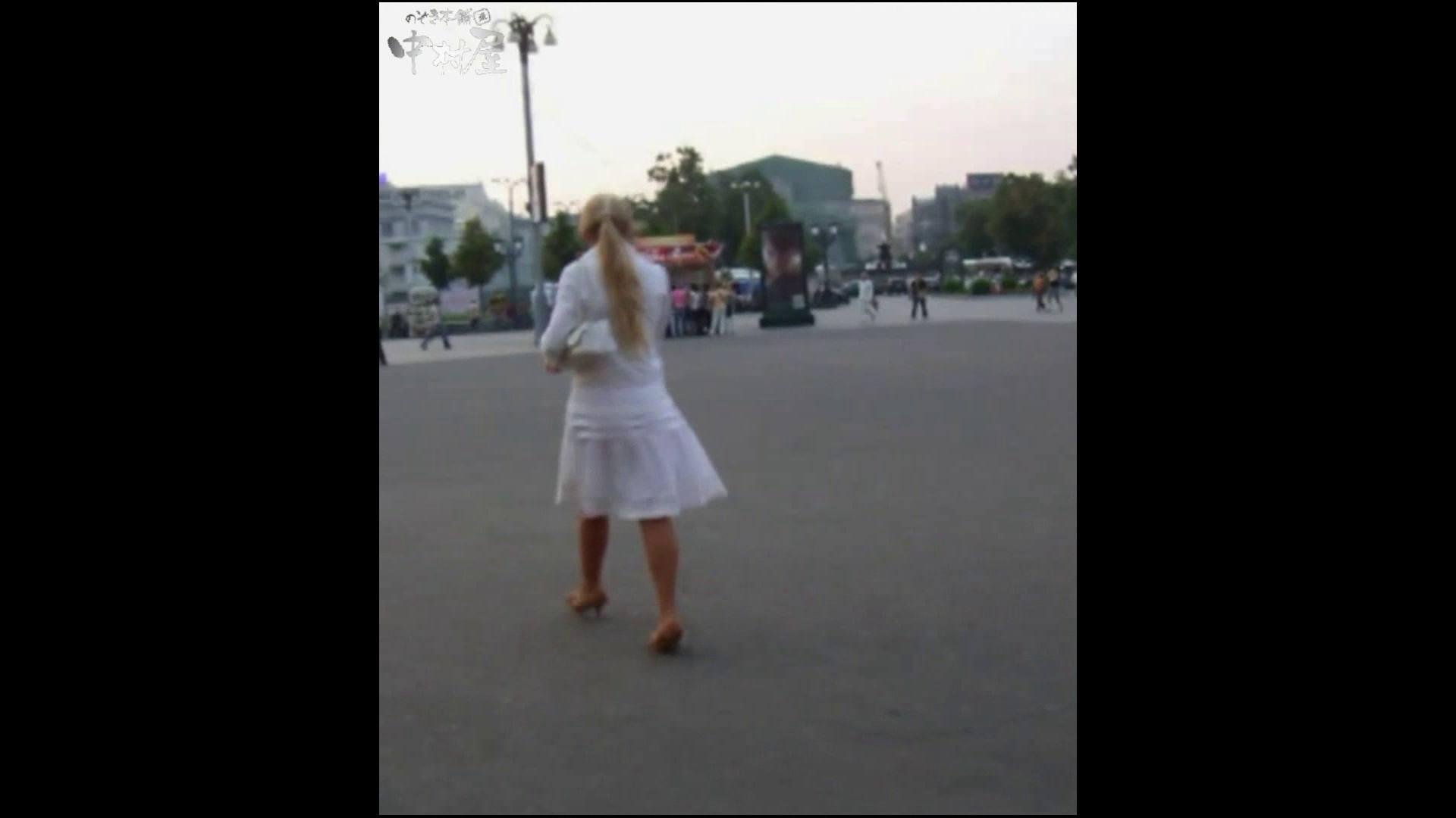 綺麗なモデルさんのスカート捲っちゃおう‼ vol11 お姉さんヌード | OLセックス  94画像 83