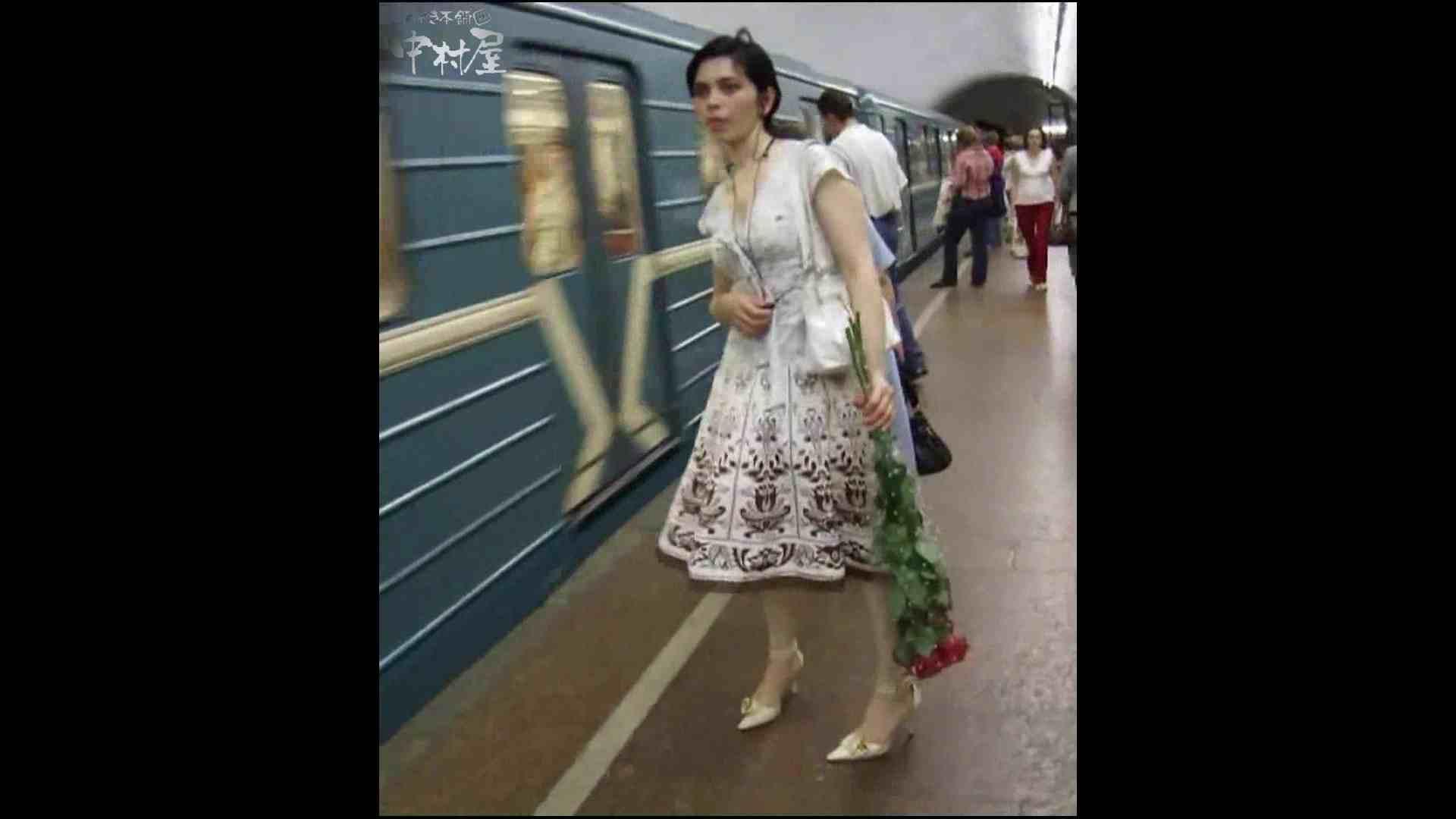 綺麗なモデルさんのスカート捲っちゃおう‼ vol11 お姉さんヌード | OLセックス  94画像 87