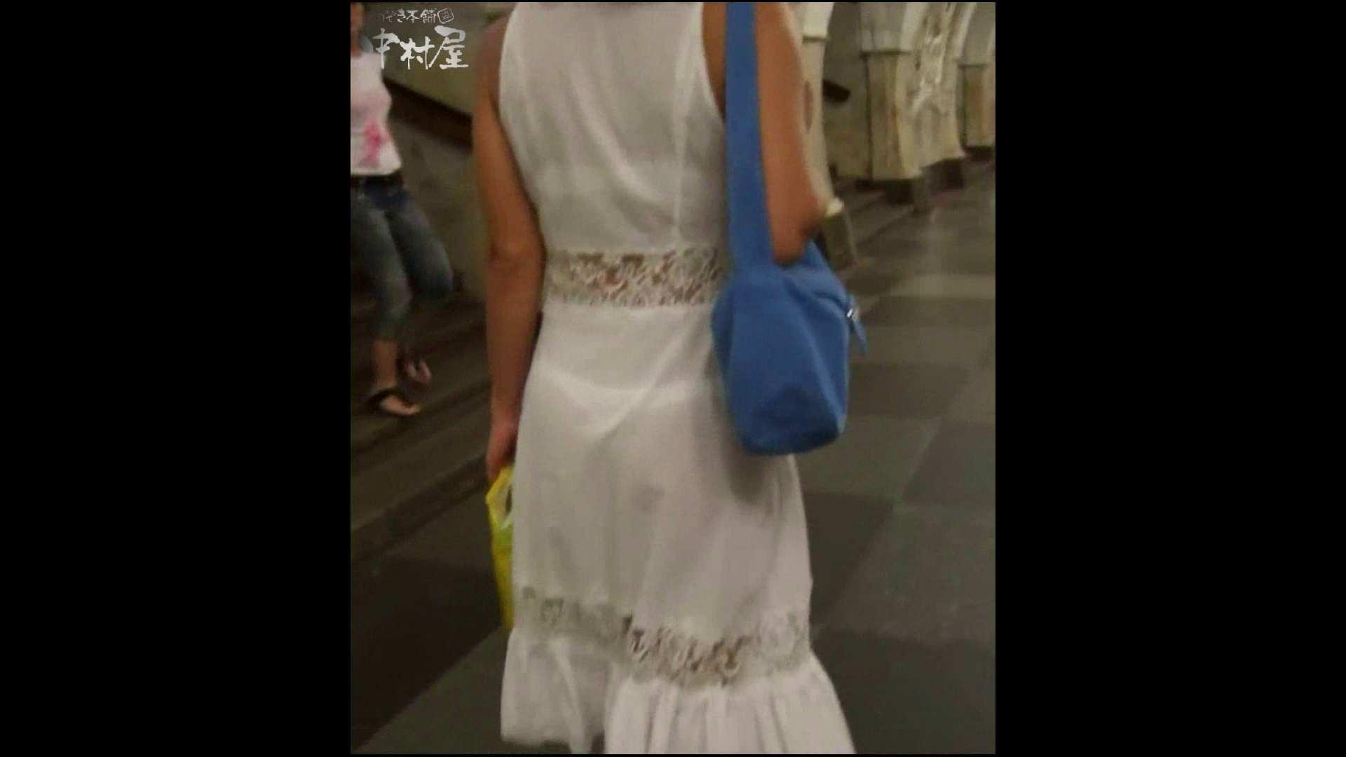 綺麗なモデルさんのスカート捲っちゃおう‼ vol11 お姉さんヌード  94画像 92