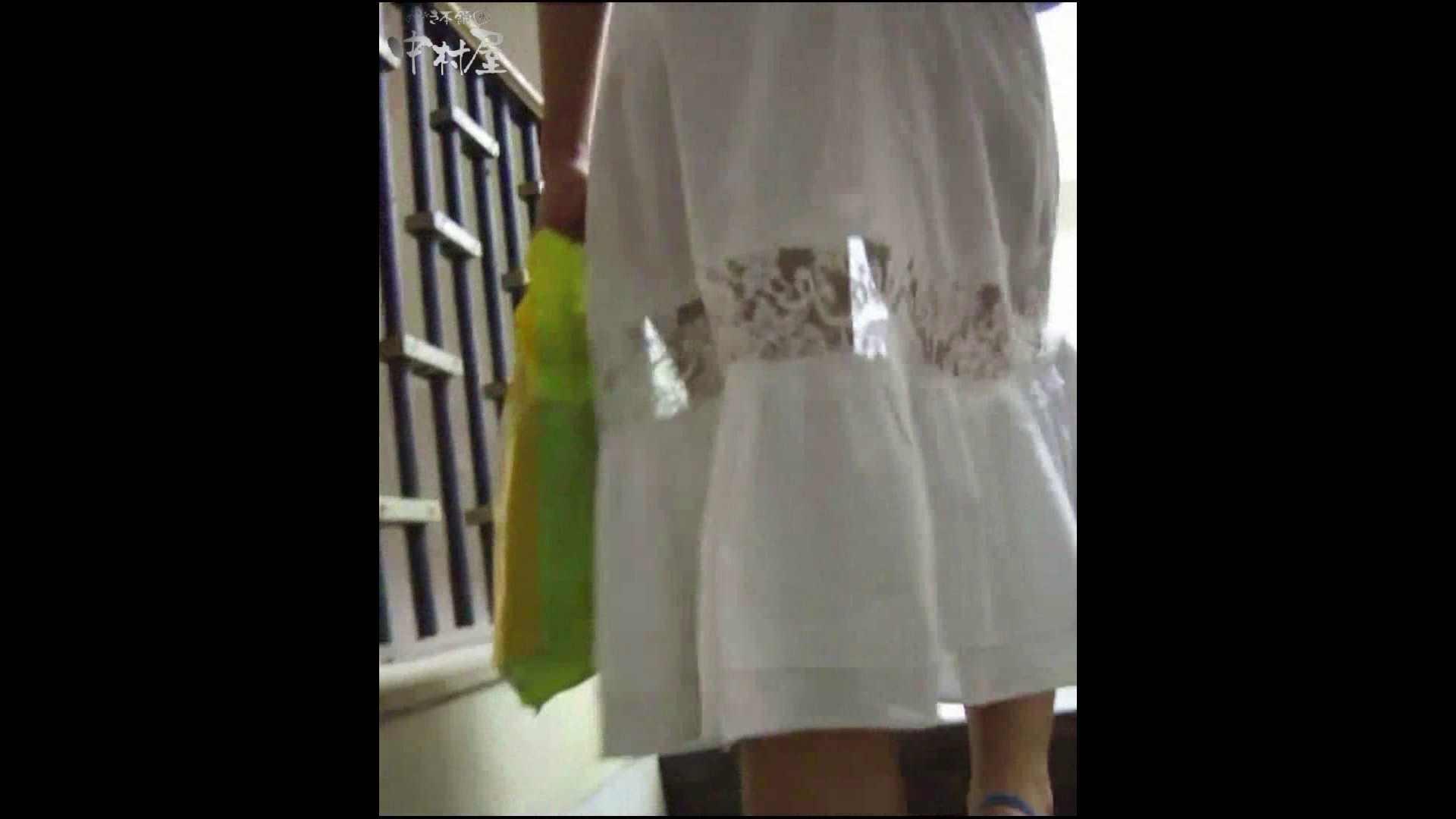 綺麗なモデルさんのスカート捲っちゃおう‼ vol11 お姉さんヌード | OLセックス  94画像 93