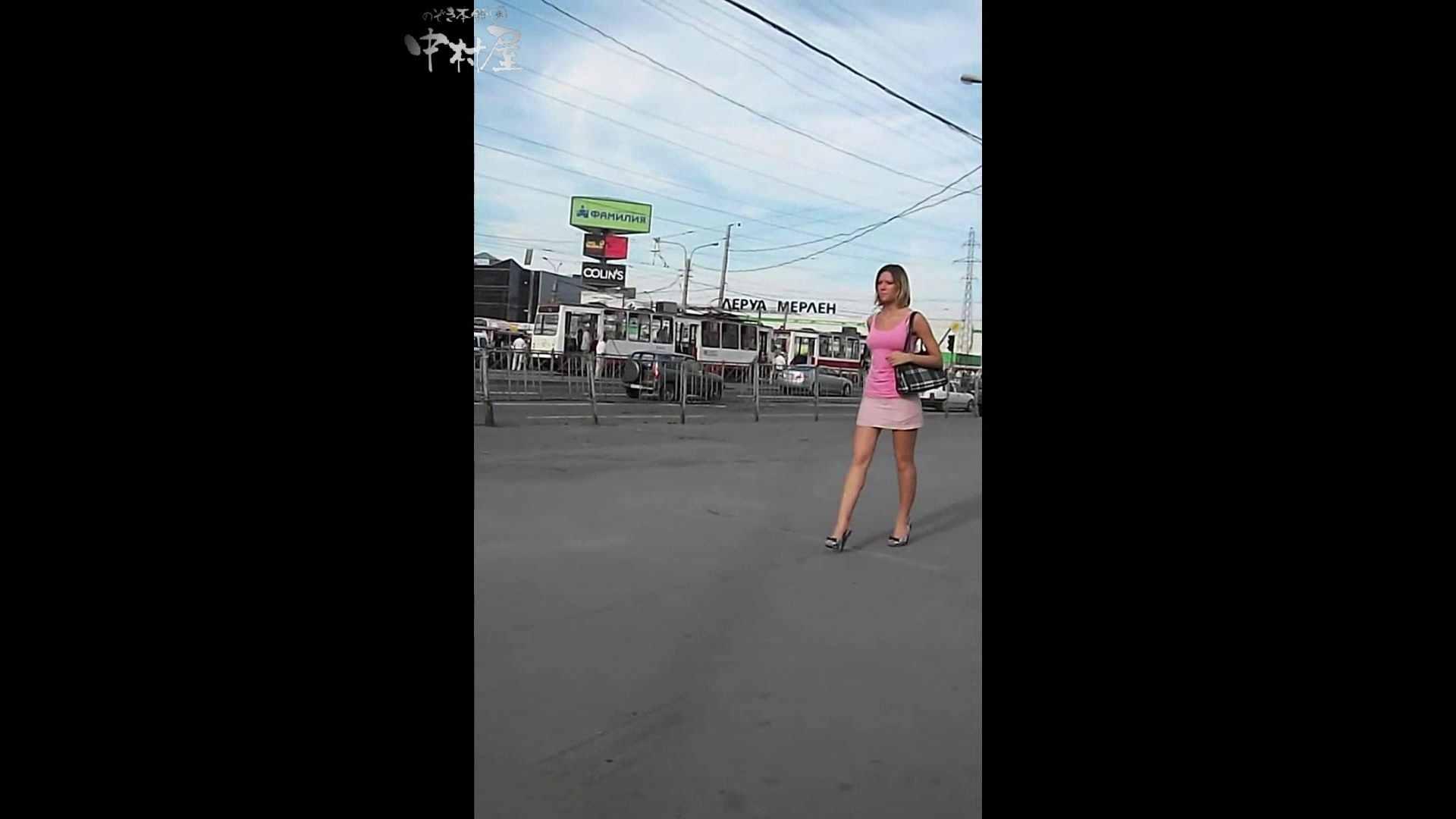 綺麗なモデルさんのスカート捲っちゃおう‼ vol15 お姉さんヌード | OLセックス  79画像 5