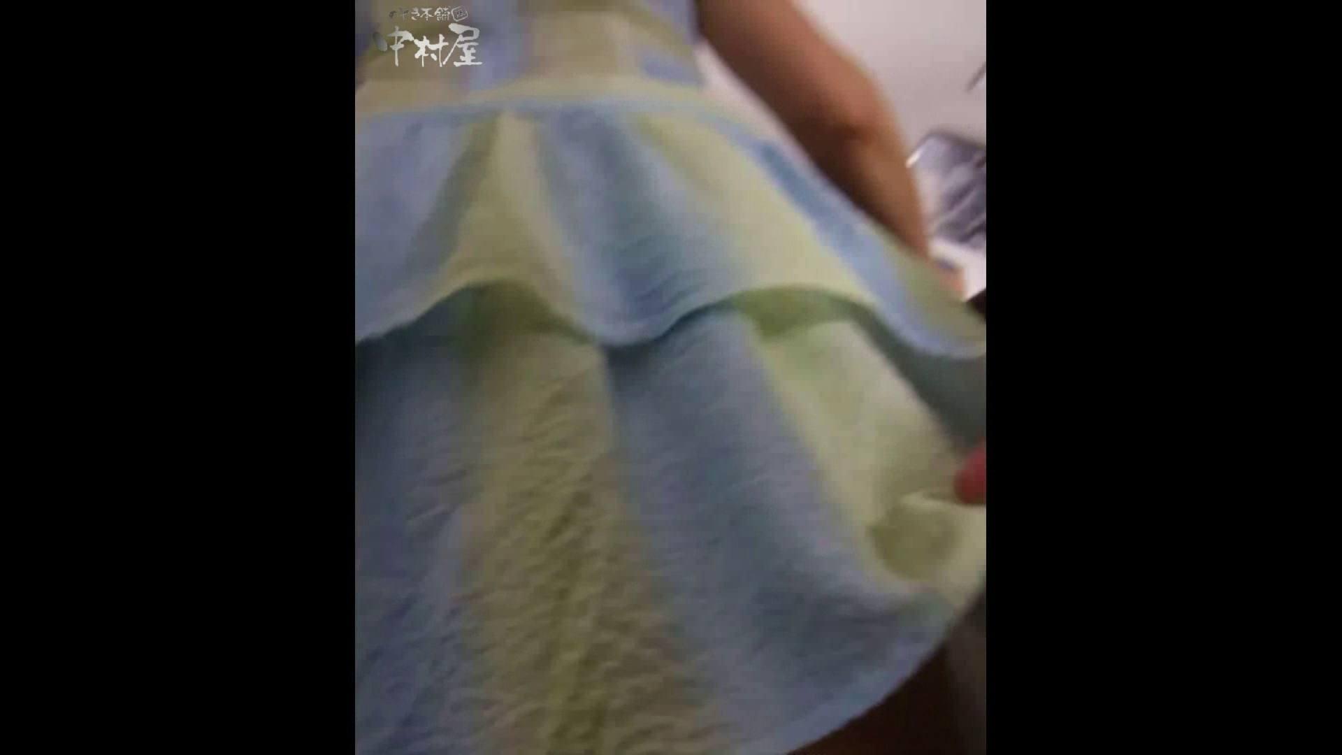 綺麗なモデルさんのスカート捲っちゃおう‼ vol15 お姉さんヌード  79画像 32