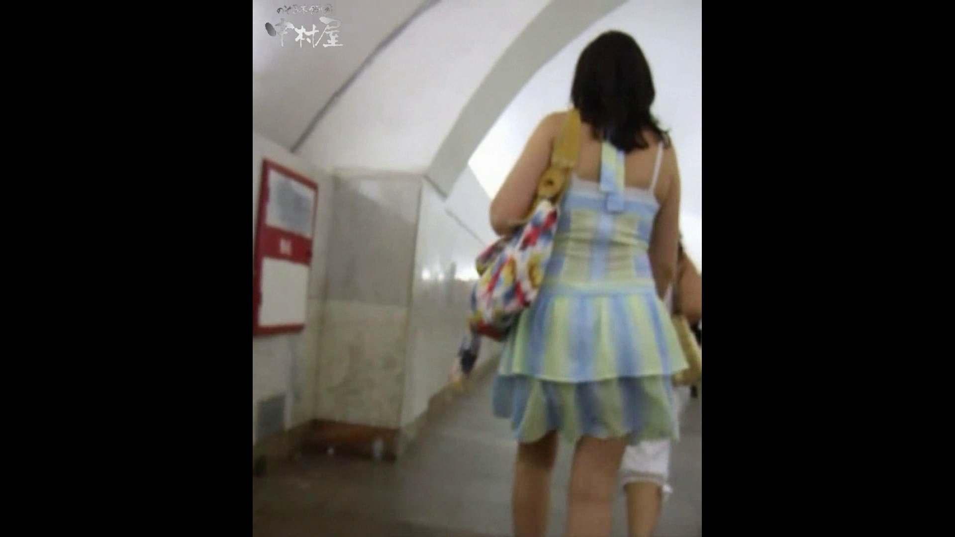 綺麗なモデルさんのスカート捲っちゃおう‼ vol15 お姉さんヌード  79画像 34