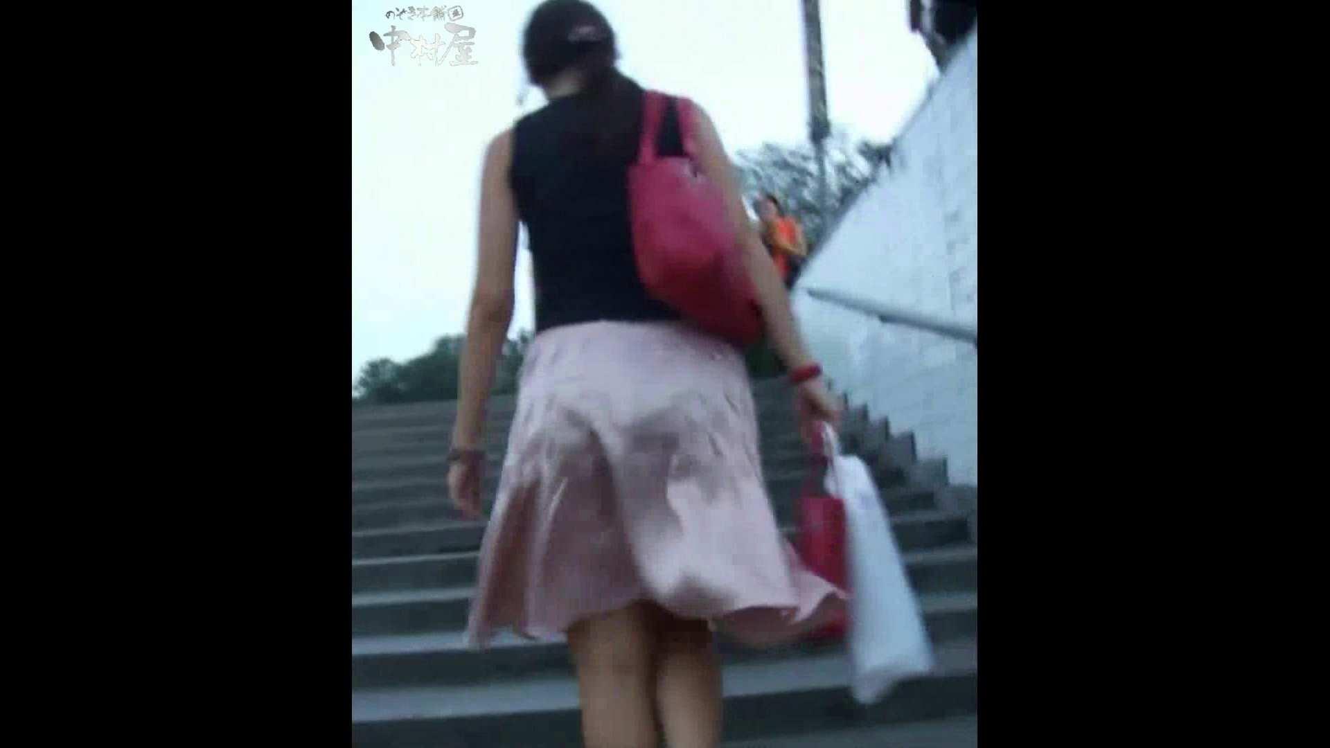 綺麗なモデルさんのスカート捲っちゃおう‼ vol15 お姉さんヌード | OLセックス  79画像 45