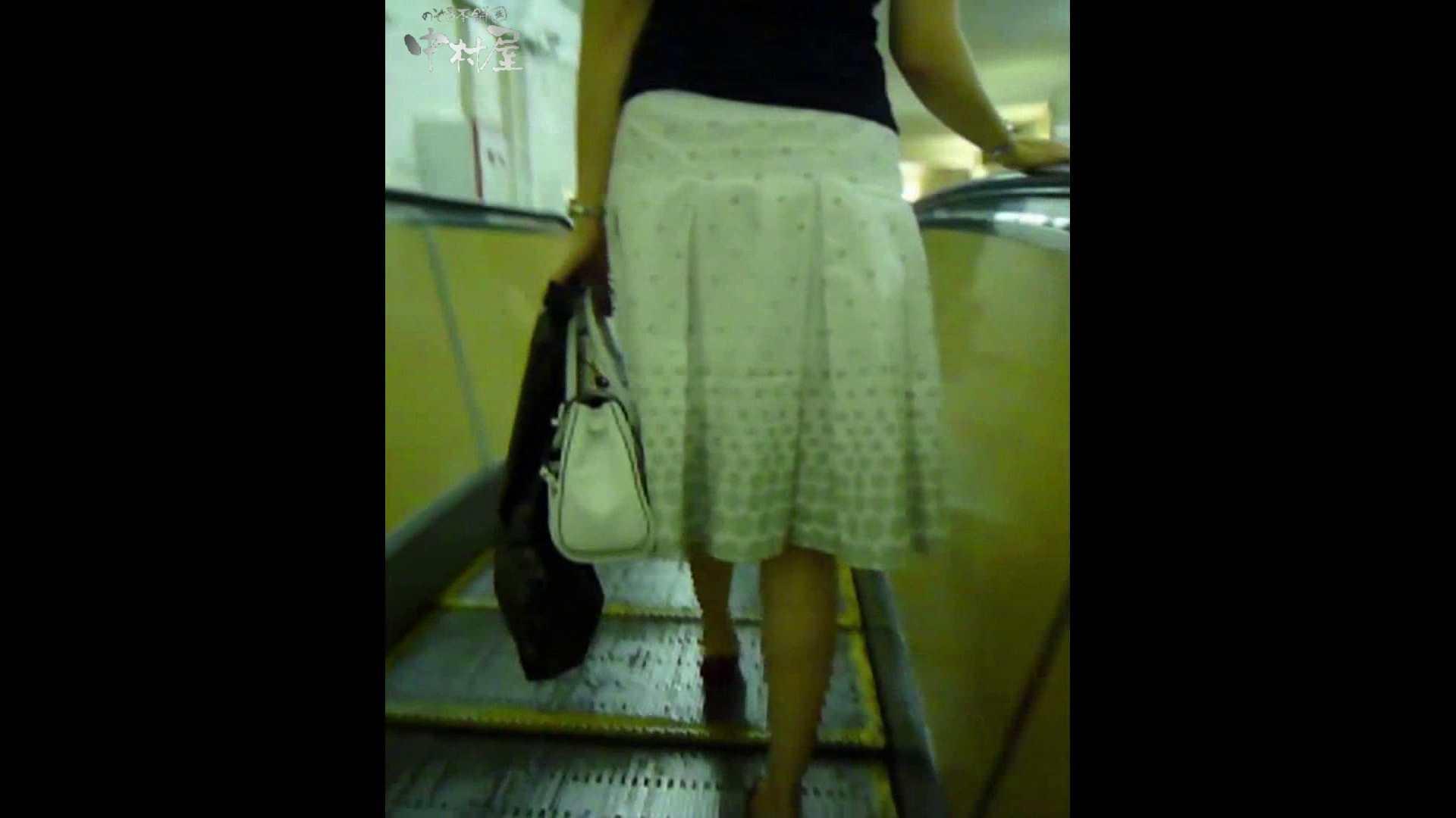 綺麗なモデルさんのスカート捲っちゃおう‼ vol15 お姉さんヌード | OLセックス  79画像 67