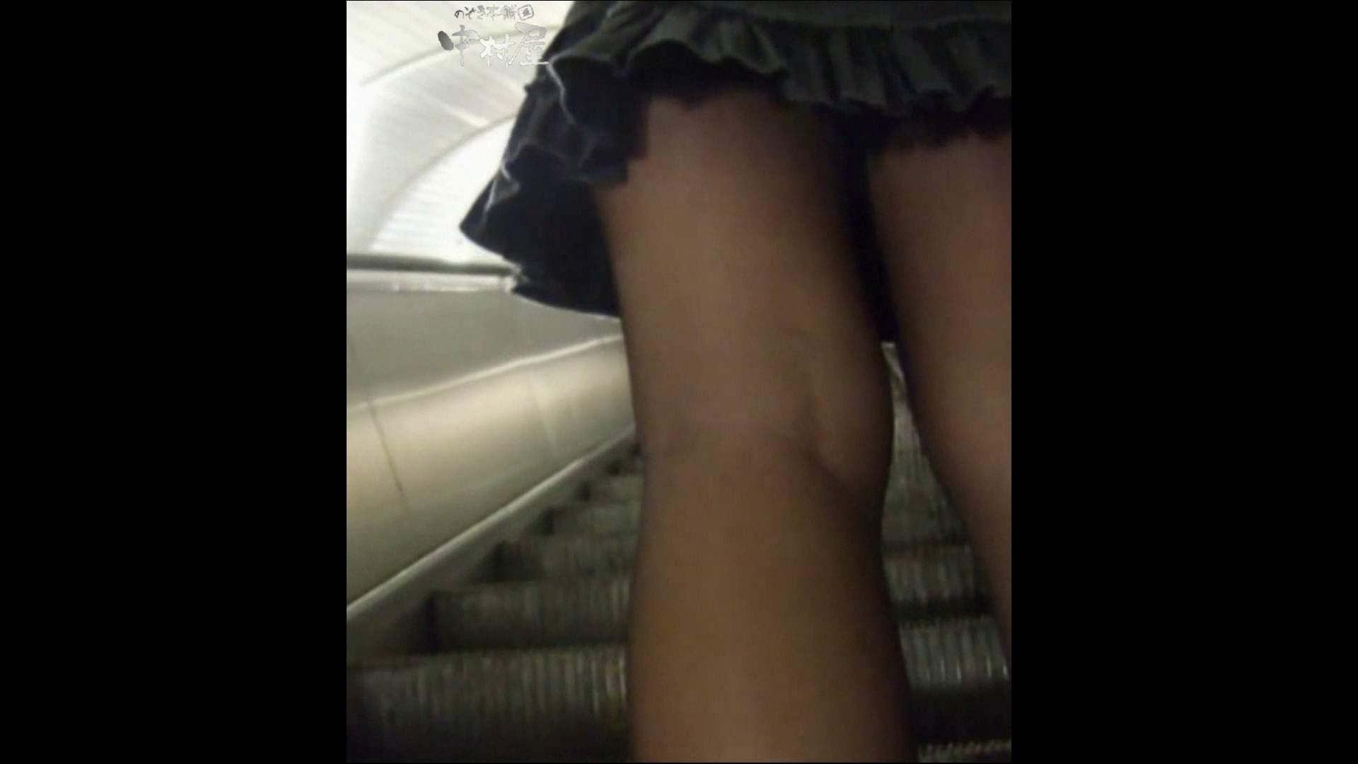 綺麗なモデルさんのスカート捲っちゃおう‼ vol16 OLセックス  100画像 16
