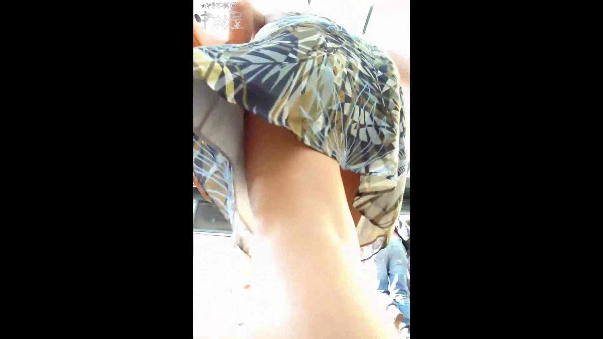 綺麗なモデルさんのスカート捲っちゃおう‼ vol16 OLセックス  100画像 26