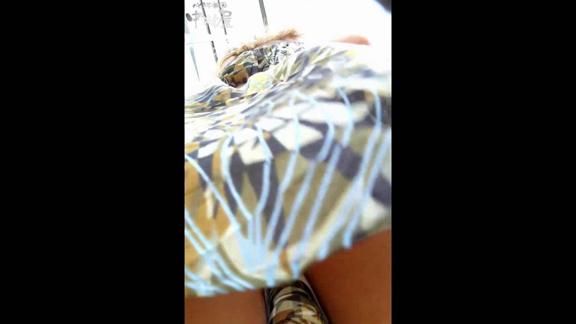 綺麗なモデルさんのスカート捲っちゃおう‼ vol16 OLセックス  100画像 30
