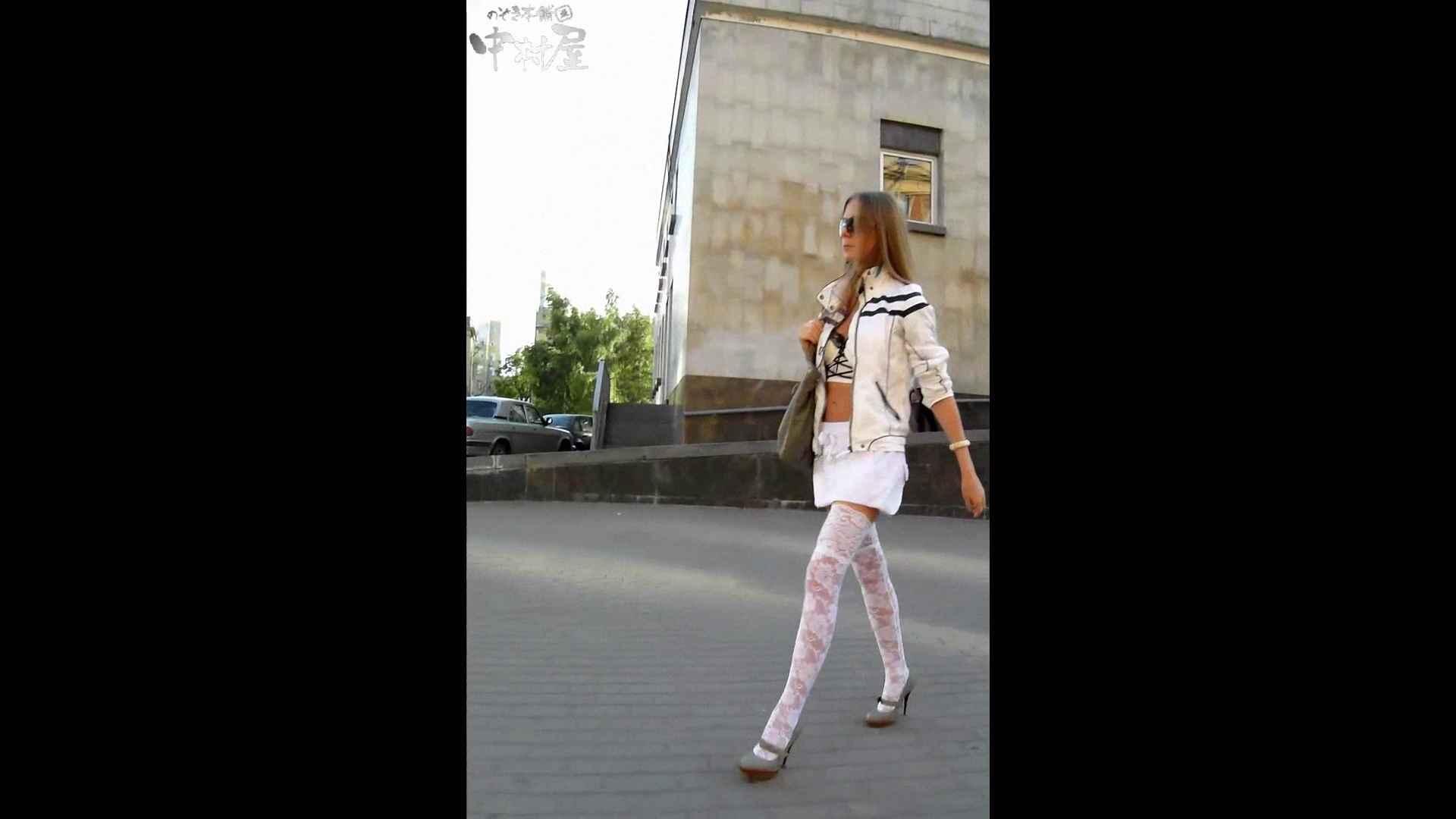 綺麗なモデルさんのスカート捲っちゃおう‼ vol16 OLセックス   お姉さんヌード  100画像 31