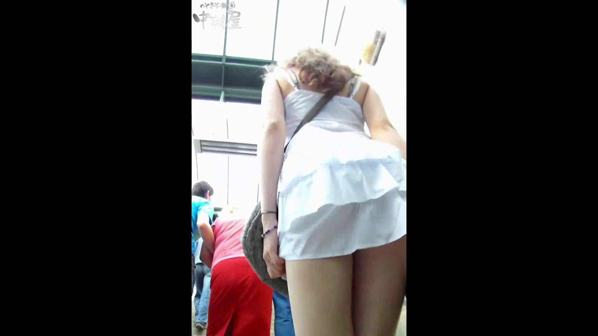 綺麗なモデルさんのスカート捲っちゃおう‼ vol16 OLセックス   お姉さんヌード  100画像 51