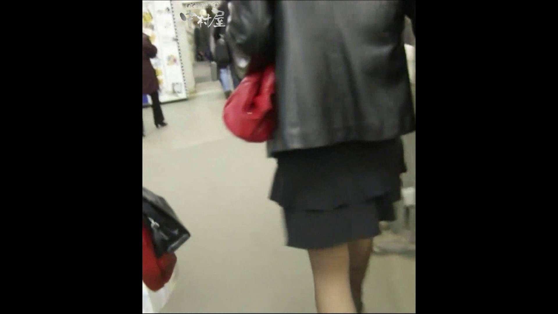 綺麗なモデルさんのスカート捲っちゃおう‼ vol16 OLセックス   お姉さんヌード  100画像 67