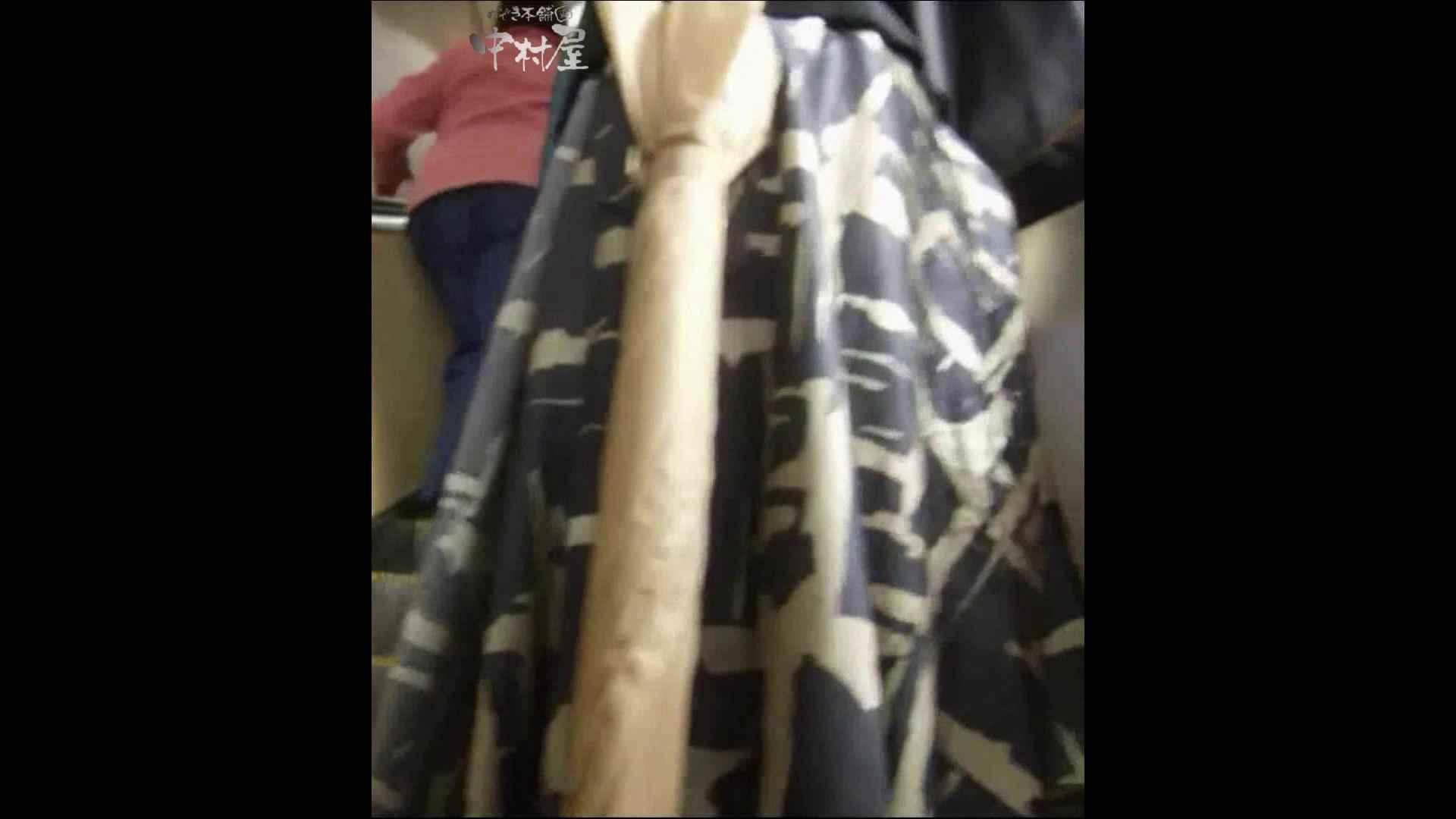 綺麗なモデルさんのスカート捲っちゃおう‼ vol16 OLセックス  100画像 76