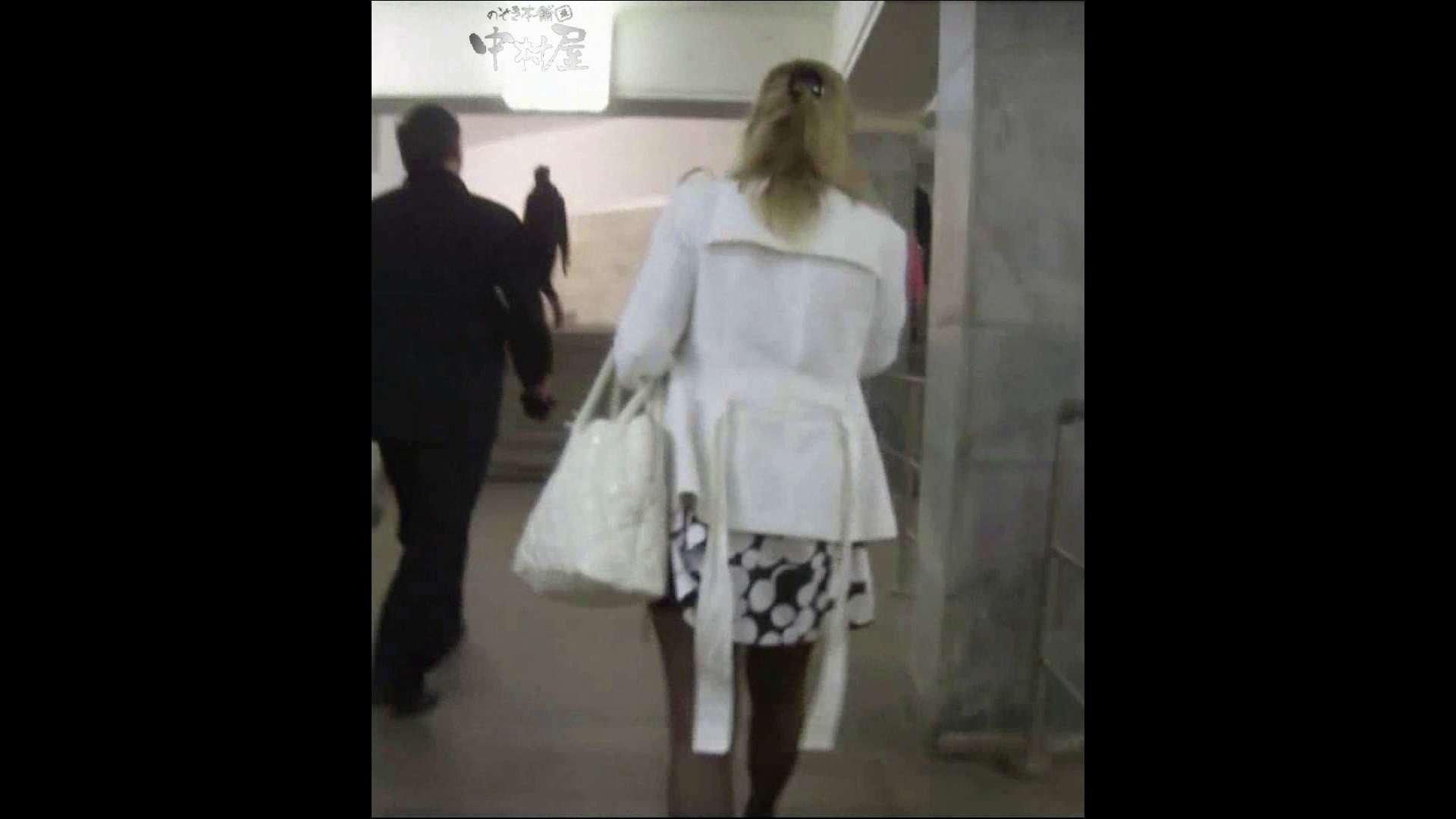 綺麗なモデルさんのスカート捲っちゃおう‼ vol16 OLセックス   お姉さんヌード  100画像 79