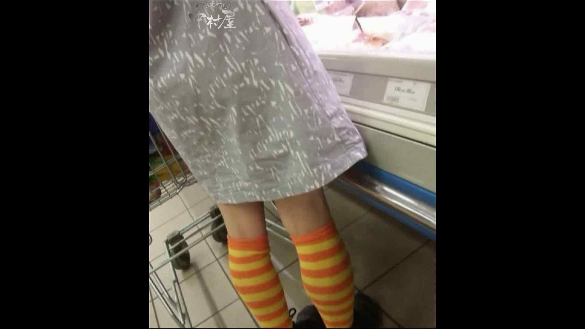 綺麗なモデルさんのスカート捲っちゃおう‼ vol16 OLセックス  100画像 88