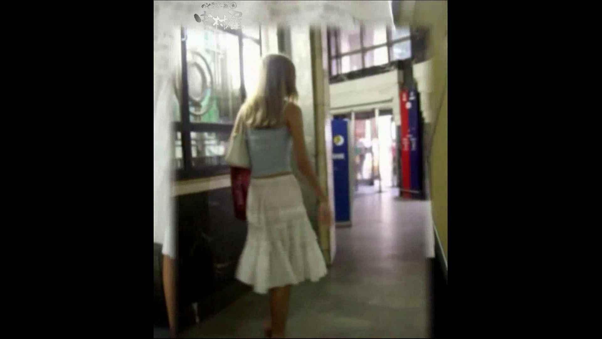 綺麗なモデルさんのスカート捲っちゃおう‼ vol16 OLセックス  100画像 94