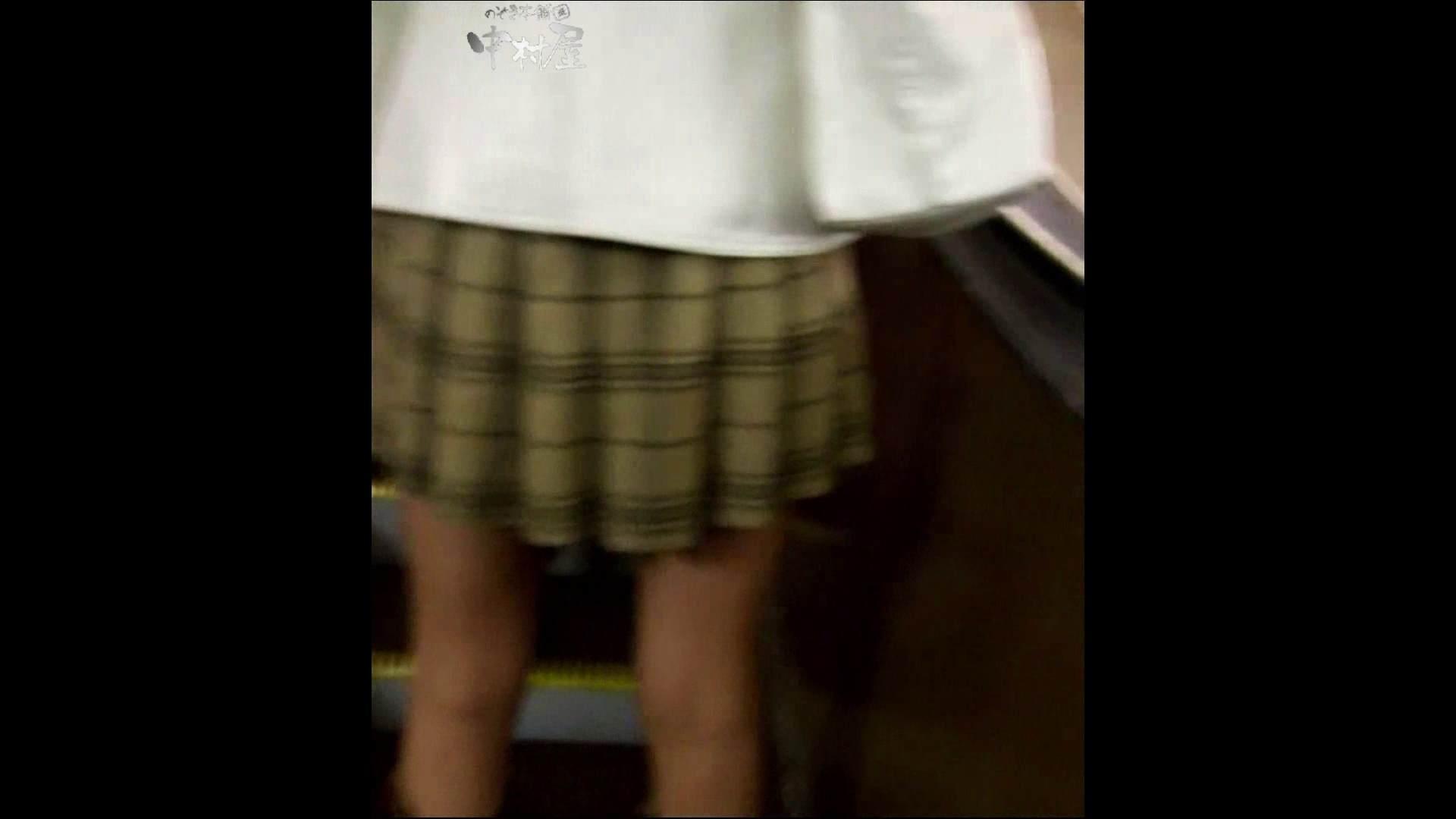 綺麗なモデルさんのスカート捲っちゃおう‼ vol18 お姉さんヌード | OLセックス  81画像 11
