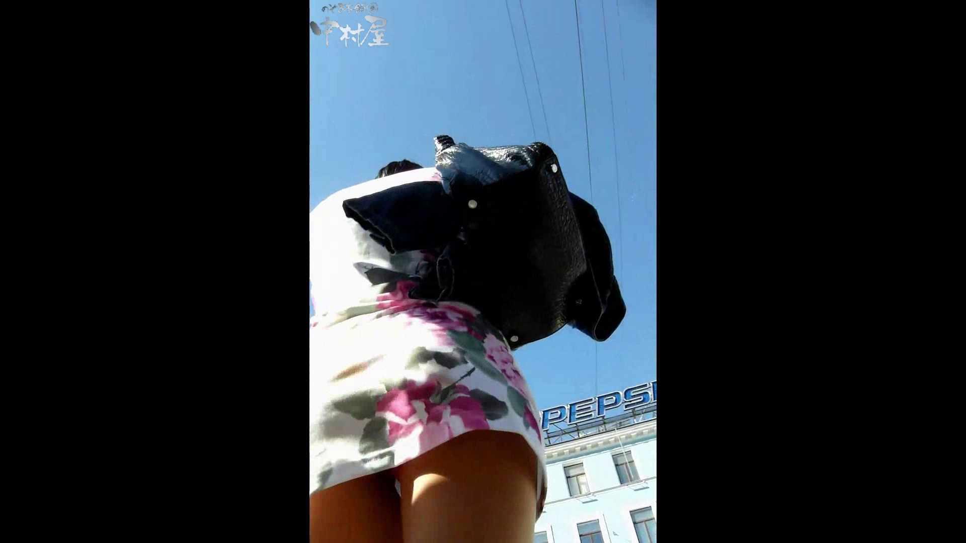 綺麗なモデルさんのスカート捲っちゃおう‼ vol18 お姉さんヌード | OLセックス  81画像 13