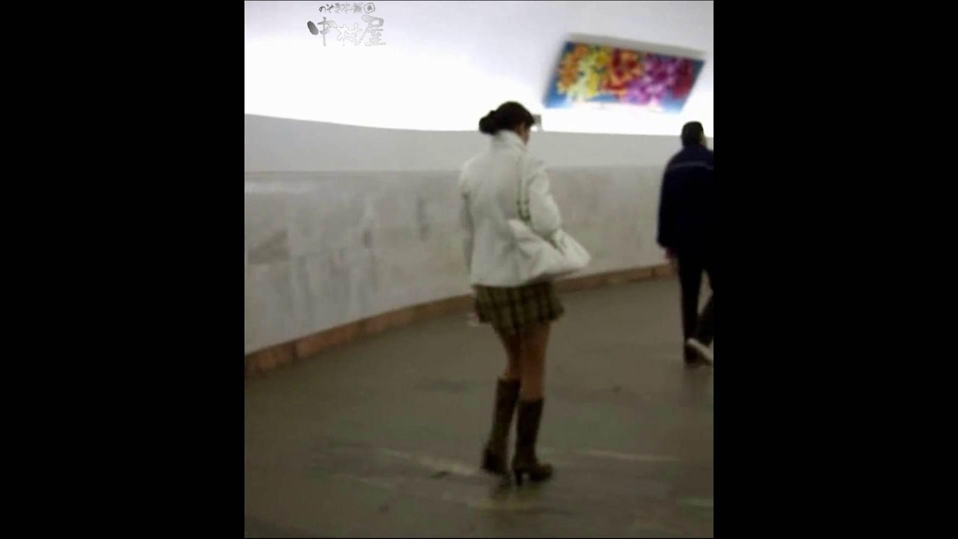 綺麗なモデルさんのスカート捲っちゃおう‼ vol18 お姉さんヌード | OLセックス  81画像 17