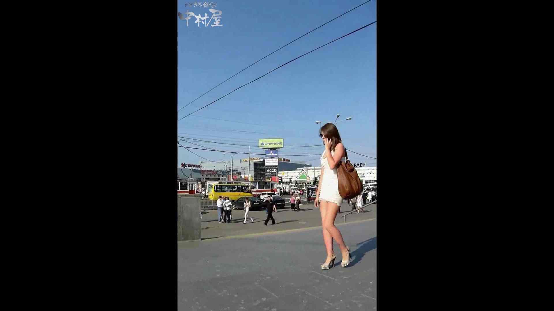 綺麗なモデルさんのスカート捲っちゃおう‼ vol18 お姉さんヌード | OLセックス  81画像 25
