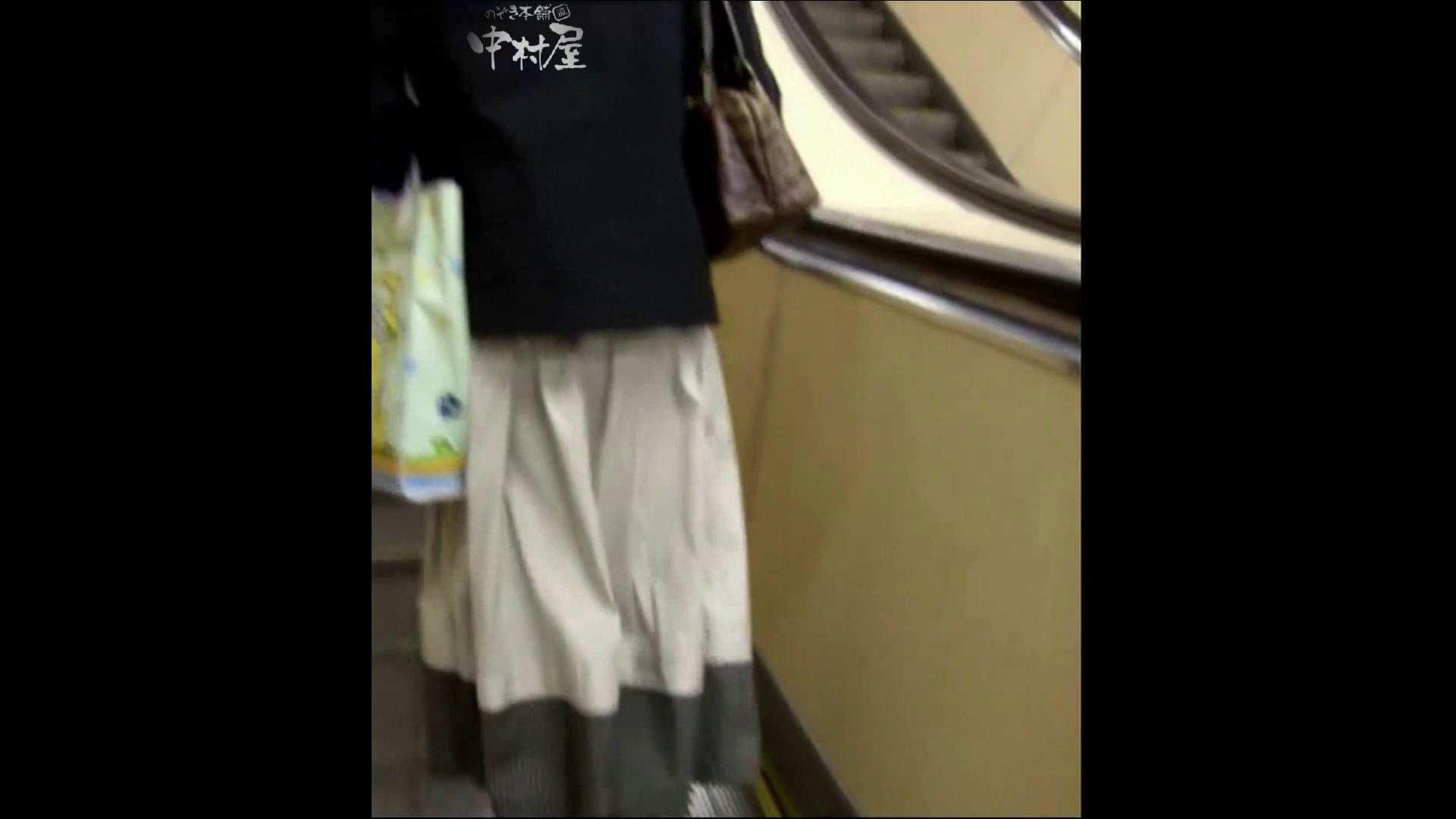 綺麗なモデルさんのスカート捲っちゃおう‼ vol18 お姉さんヌード | OLセックス  81画像 51