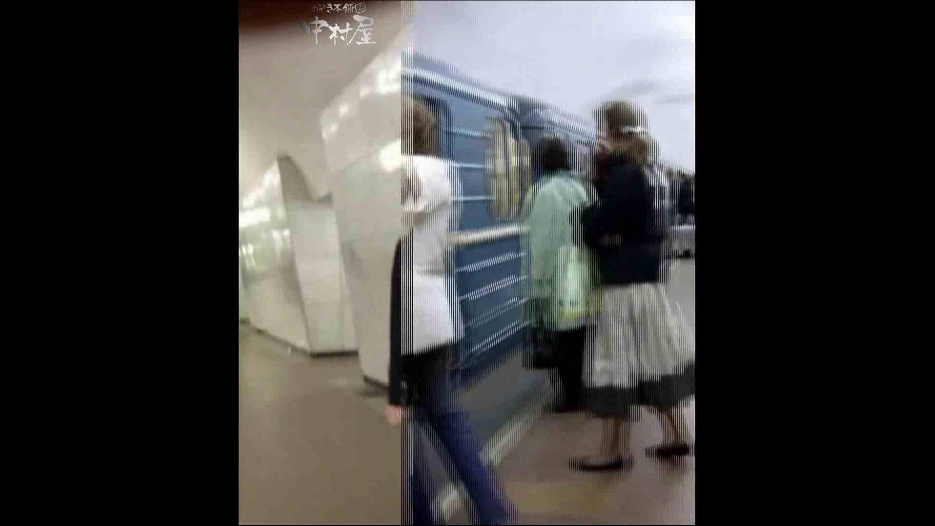 綺麗なモデルさんのスカート捲っちゃおう‼ vol18 お姉さんヌード  81画像 52