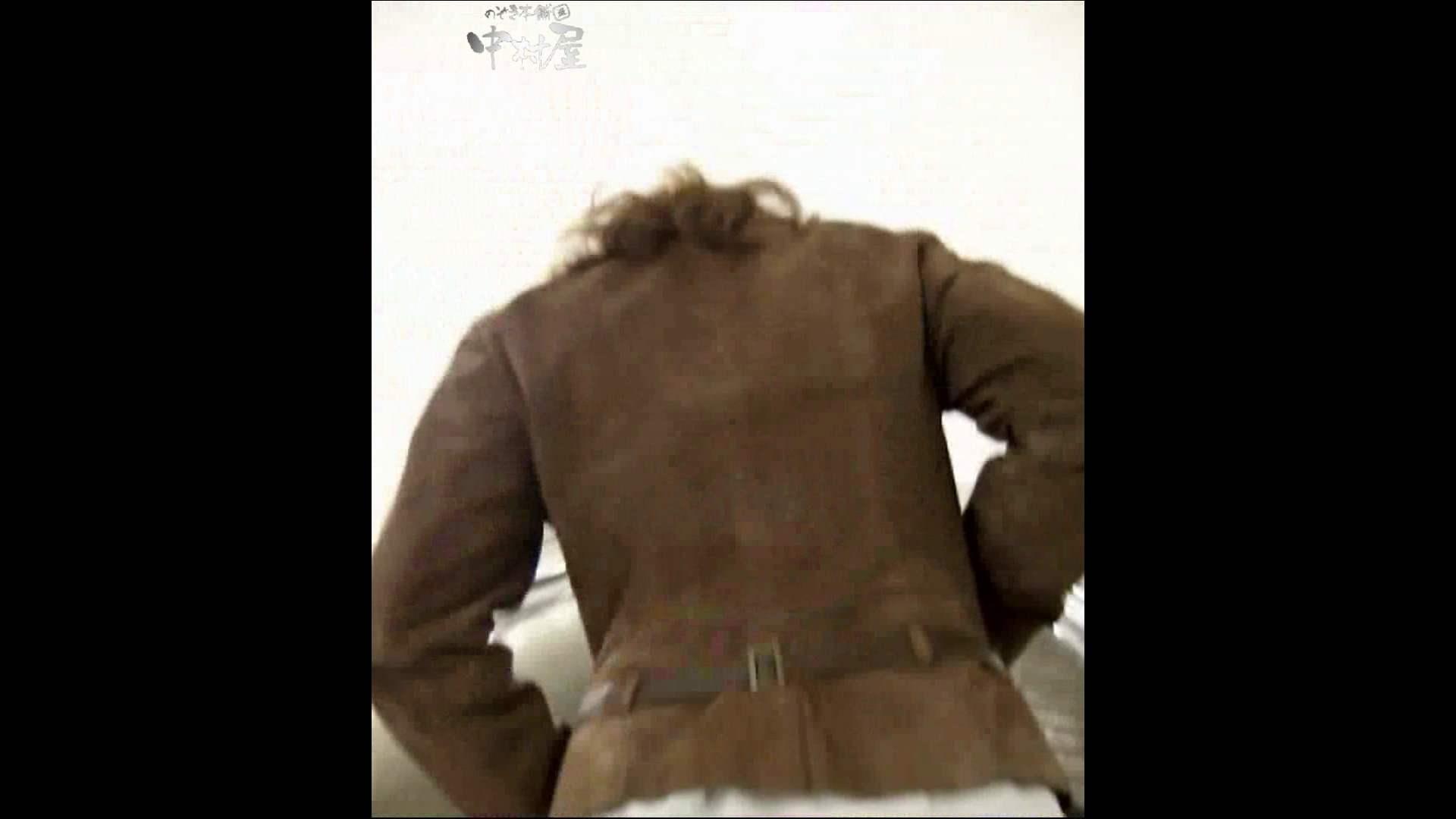 綺麗なモデルさんのスカート捲っちゃおう‼ vol18 お姉さんヌード  81画像 58