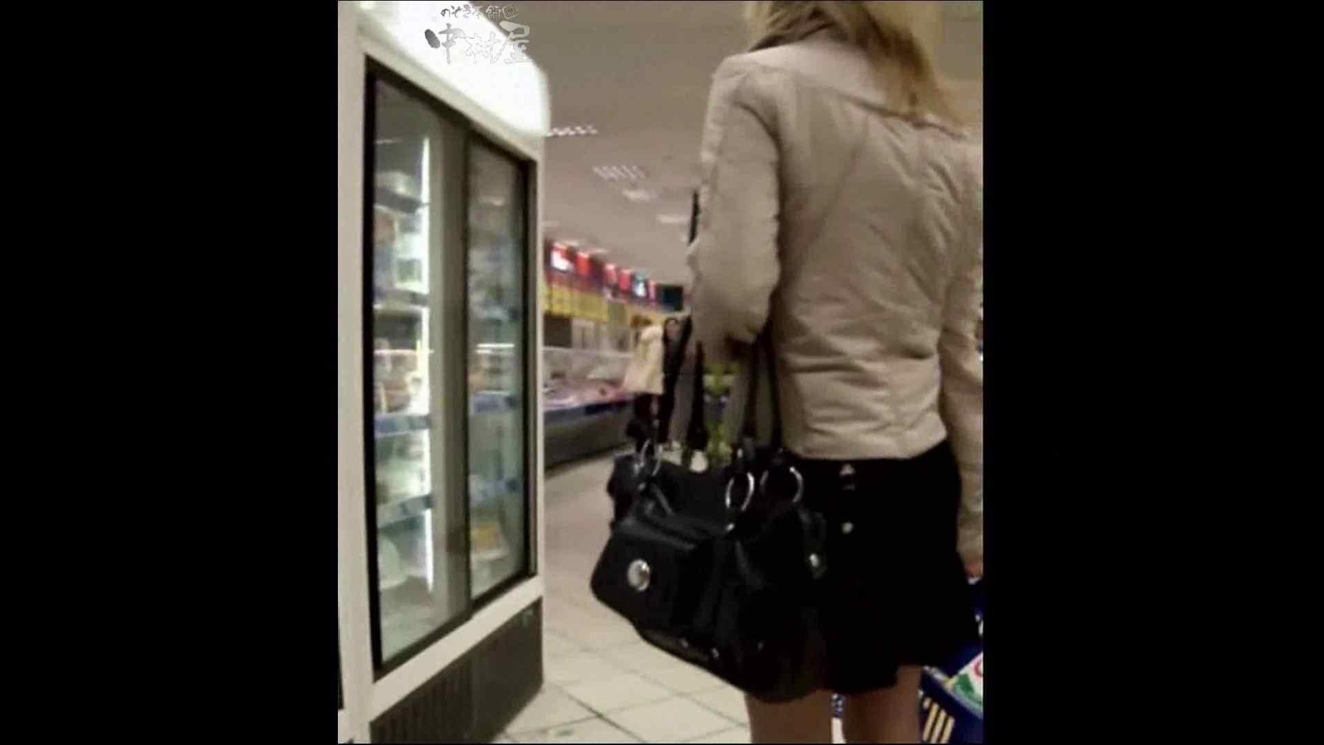 綺麗なモデルさんのスカート捲っちゃおう‼ vol18 お姉さんヌード | OLセックス  81画像 65