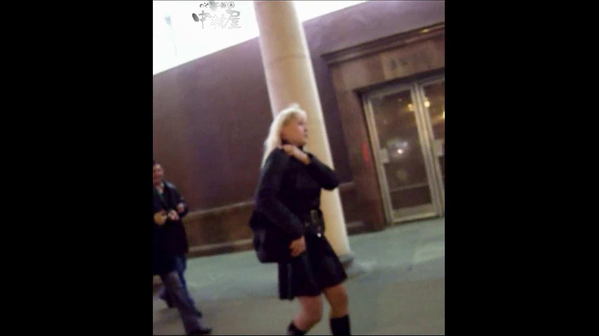 綺麗なモデルさんのスカート捲っちゃおう‼ vol18 お姉さんヌード   OLセックス  81画像 73