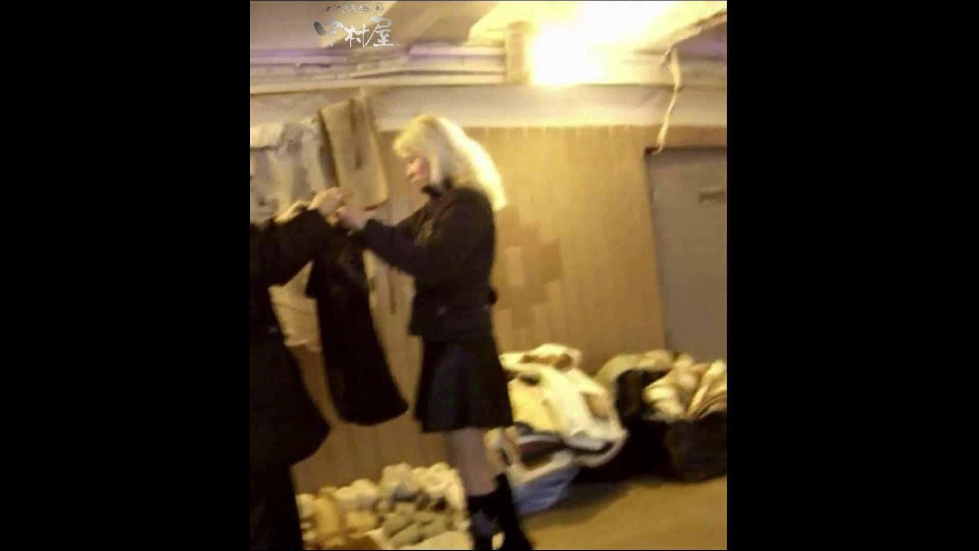 綺麗なモデルさんのスカート捲っちゃおう‼ vol18 お姉さんヌード | OLセックス  81画像 77