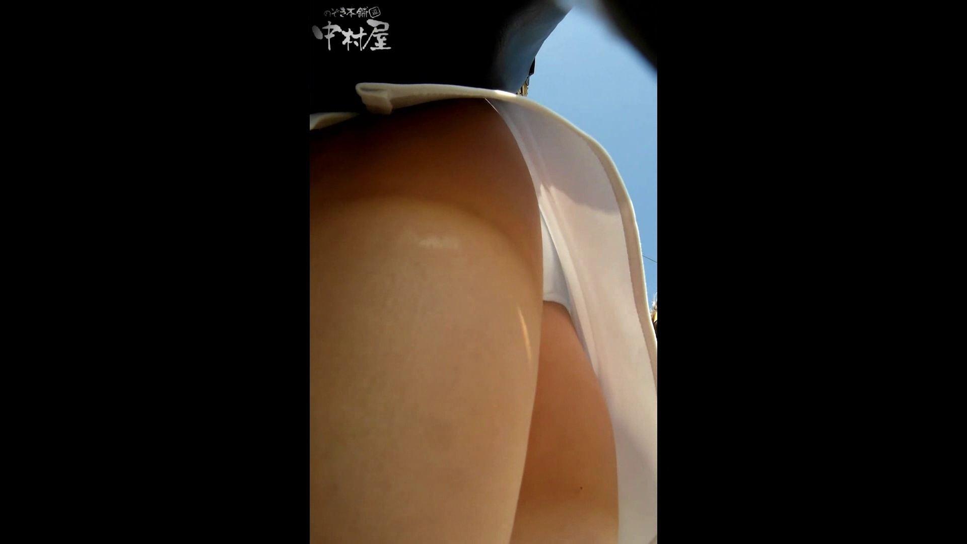 綺麗なモデルさんのスカート捲っちゃおう‼ vol21 お姉さんヌード | OLセックス  100画像 1
