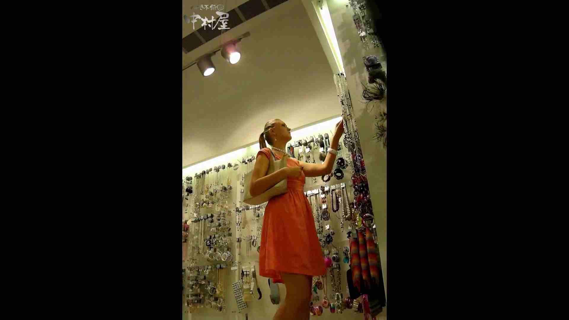 綺麗なモデルさんのスカート捲っちゃおう‼ vol21 お姉さんヌード  100画像 2