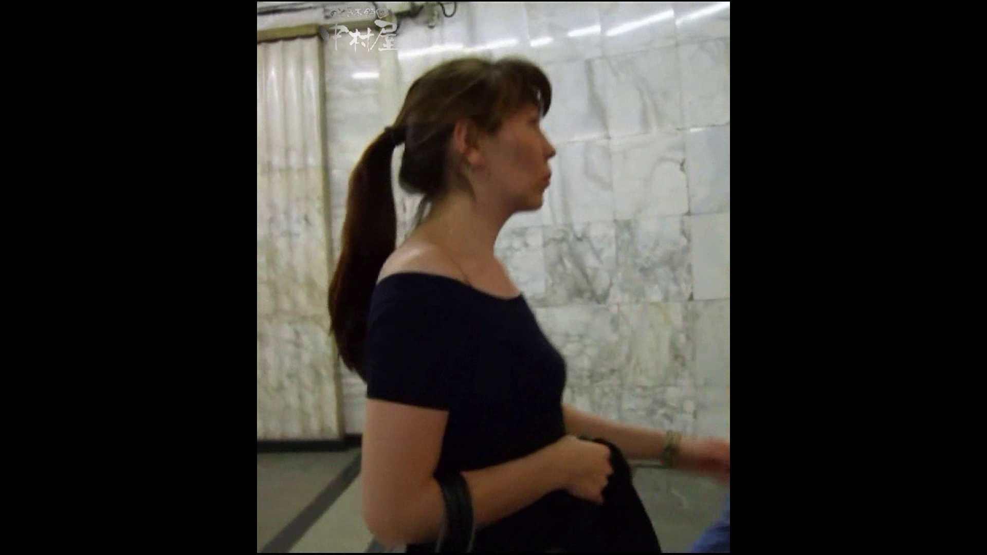 綺麗なモデルさんのスカート捲っちゃおう‼ vol21 お姉さんヌード | OLセックス  100画像 7