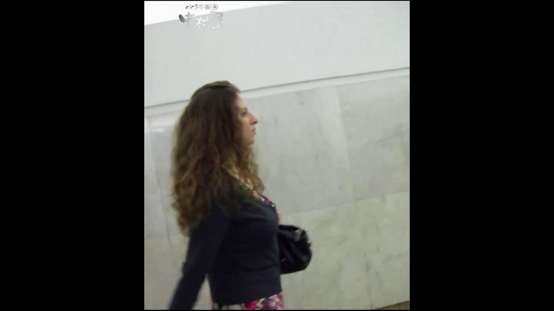 綺麗なモデルさんのスカート捲っちゃおう‼ vol21 お姉さんヌード  100画像 12