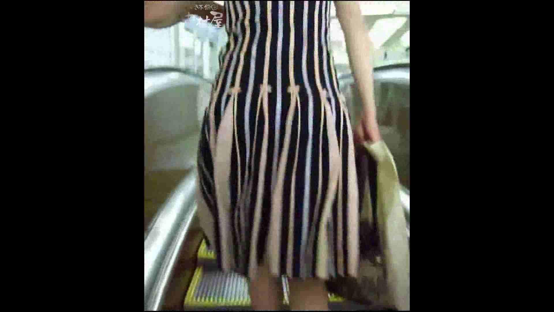 綺麗なモデルさんのスカート捲っちゃおう‼ vol21 お姉さんヌード | OLセックス  100画像 21