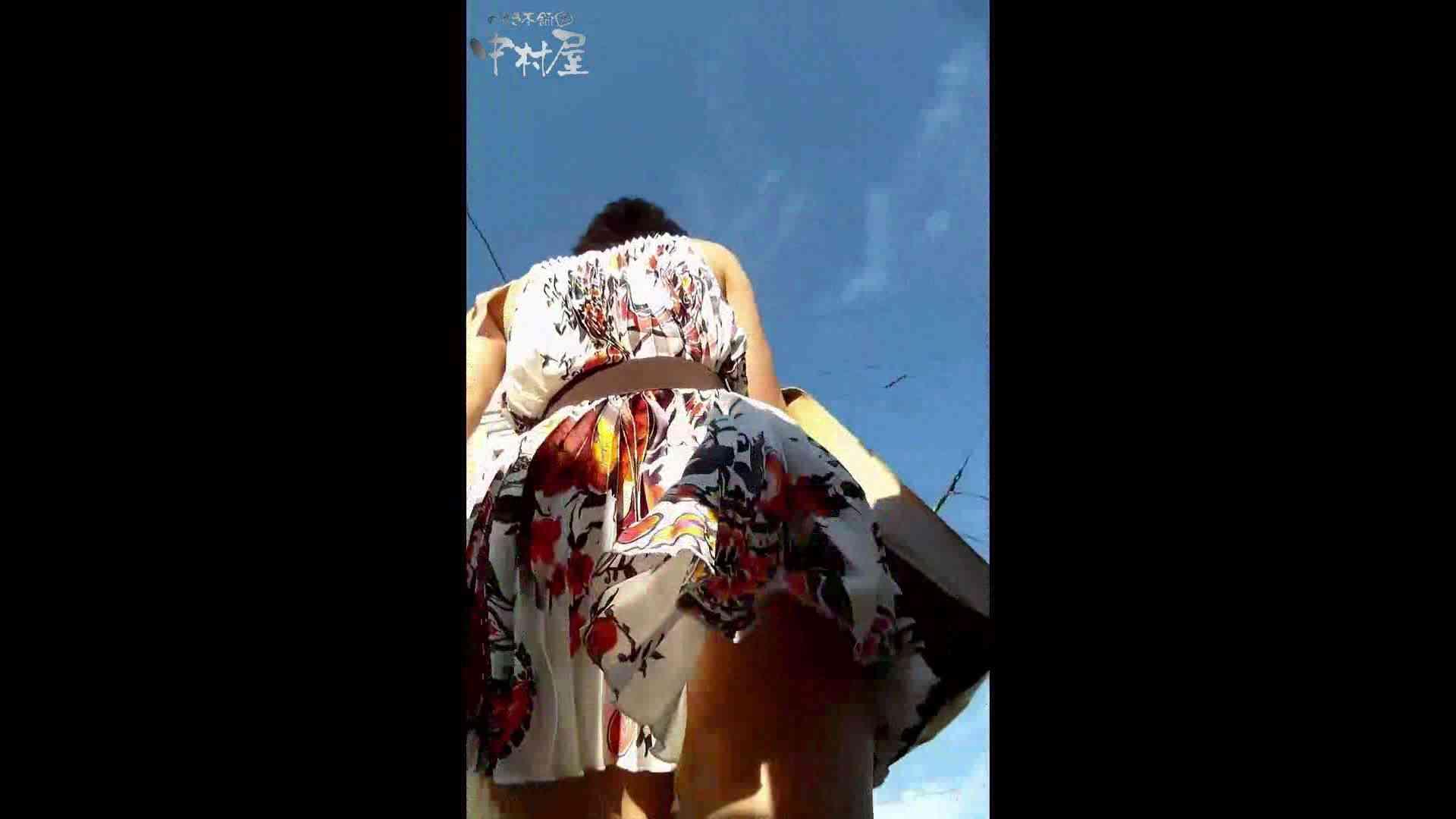 綺麗なモデルさんのスカート捲っちゃおう‼ vol21 お姉さんヌード  100画像 28