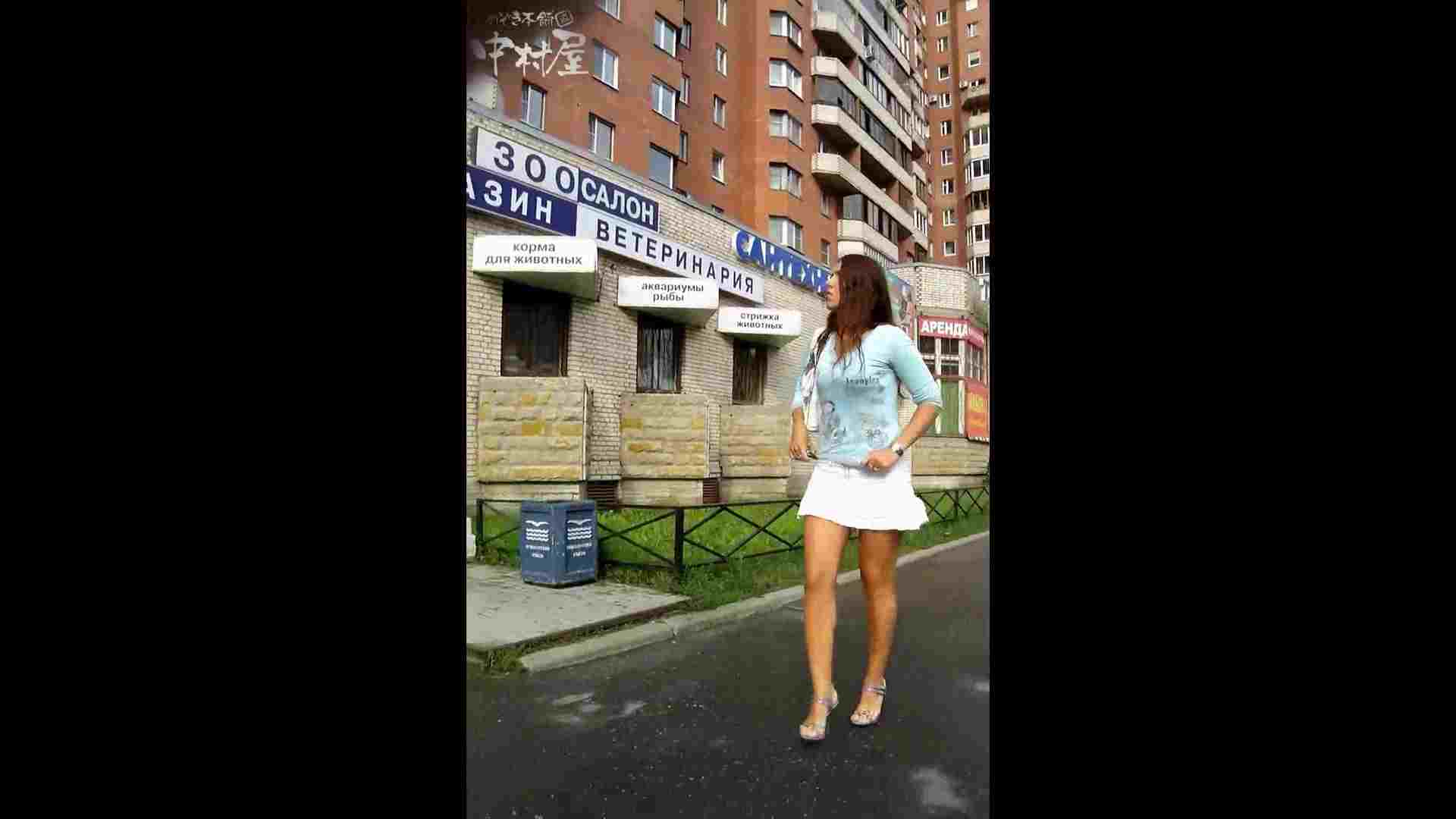 綺麗なモデルさんのスカート捲っちゃおう‼ vol21 お姉さんヌード  100画像 30