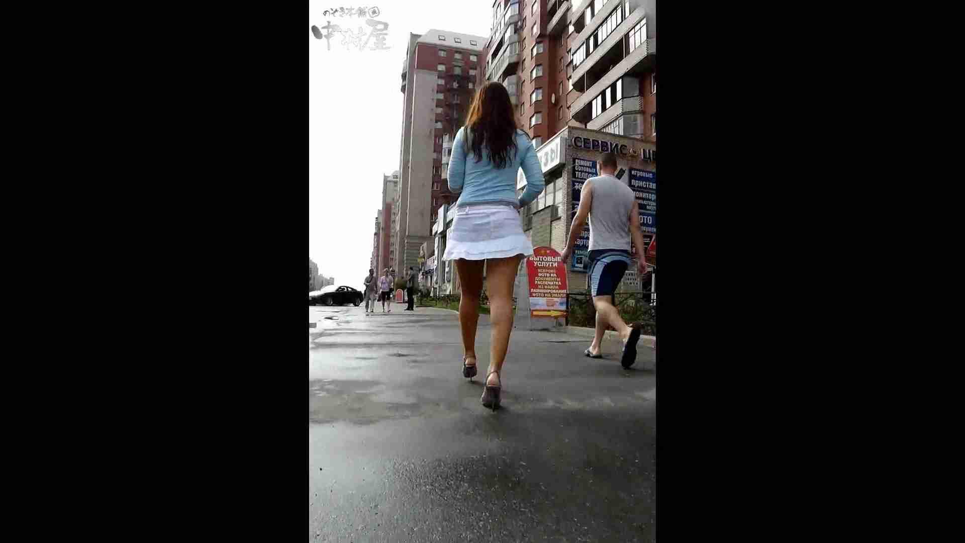 綺麗なモデルさんのスカート捲っちゃおう‼ vol21 お姉さんヌード | OLセックス  100画像 31