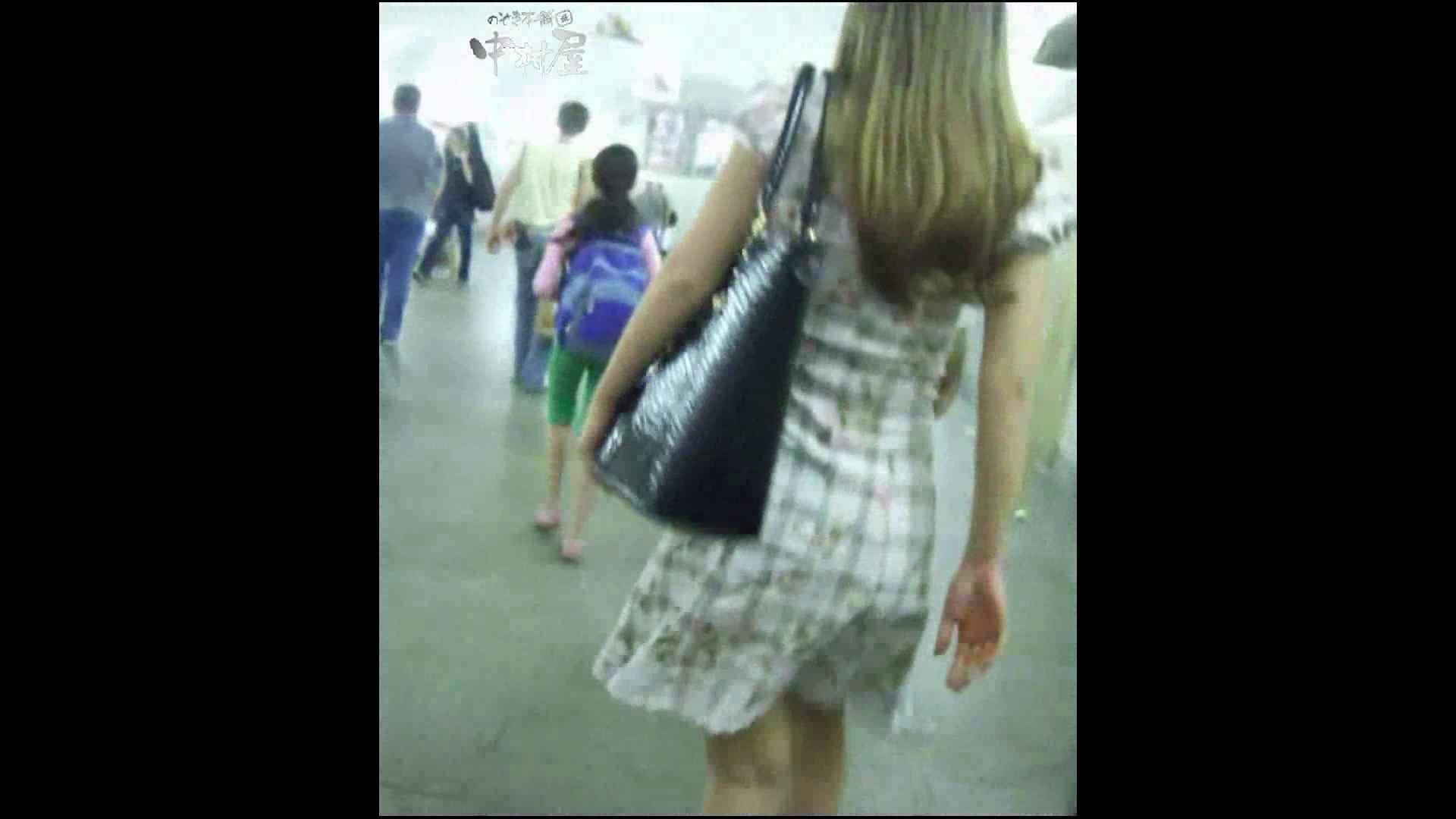 綺麗なモデルさんのスカート捲っちゃおう‼ vol21 お姉さんヌード  100画像 60