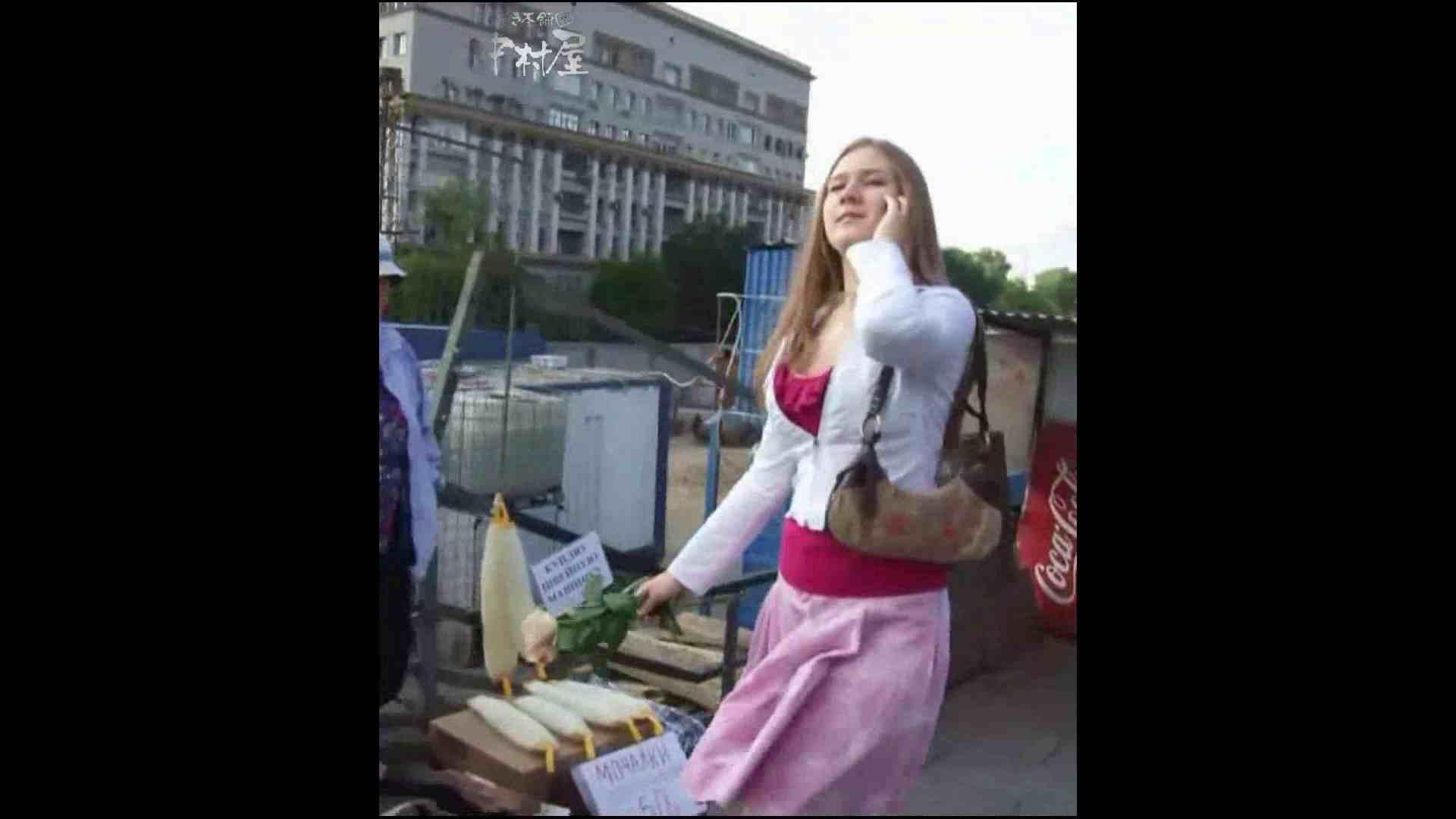 綺麗なモデルさんのスカート捲っちゃおう‼ vol21 お姉さんヌード | OLセックス  100画像 65