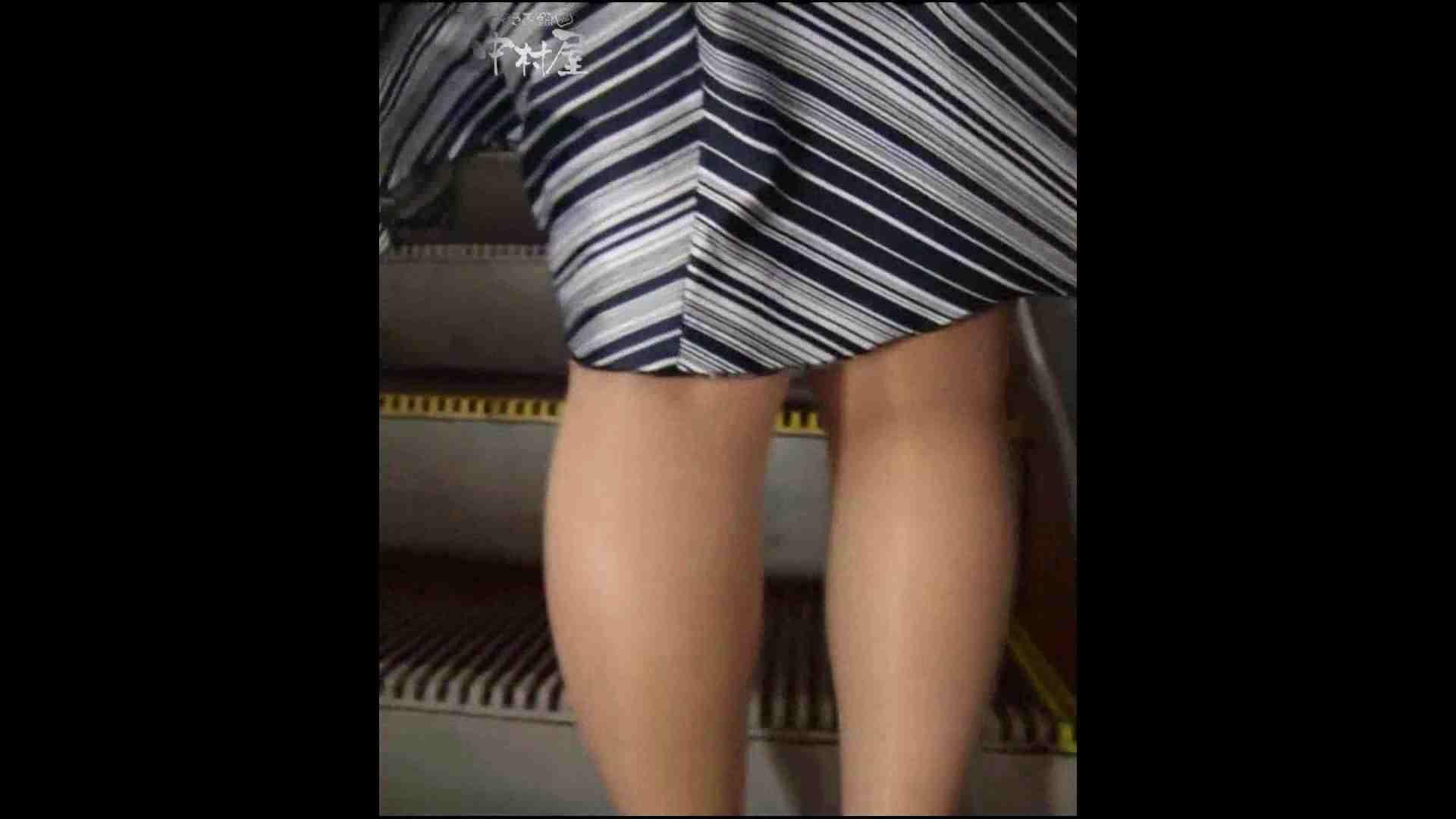 綺麗なモデルさんのスカート捲っちゃおう‼ vol21 お姉さんヌード | OLセックス  100画像 89