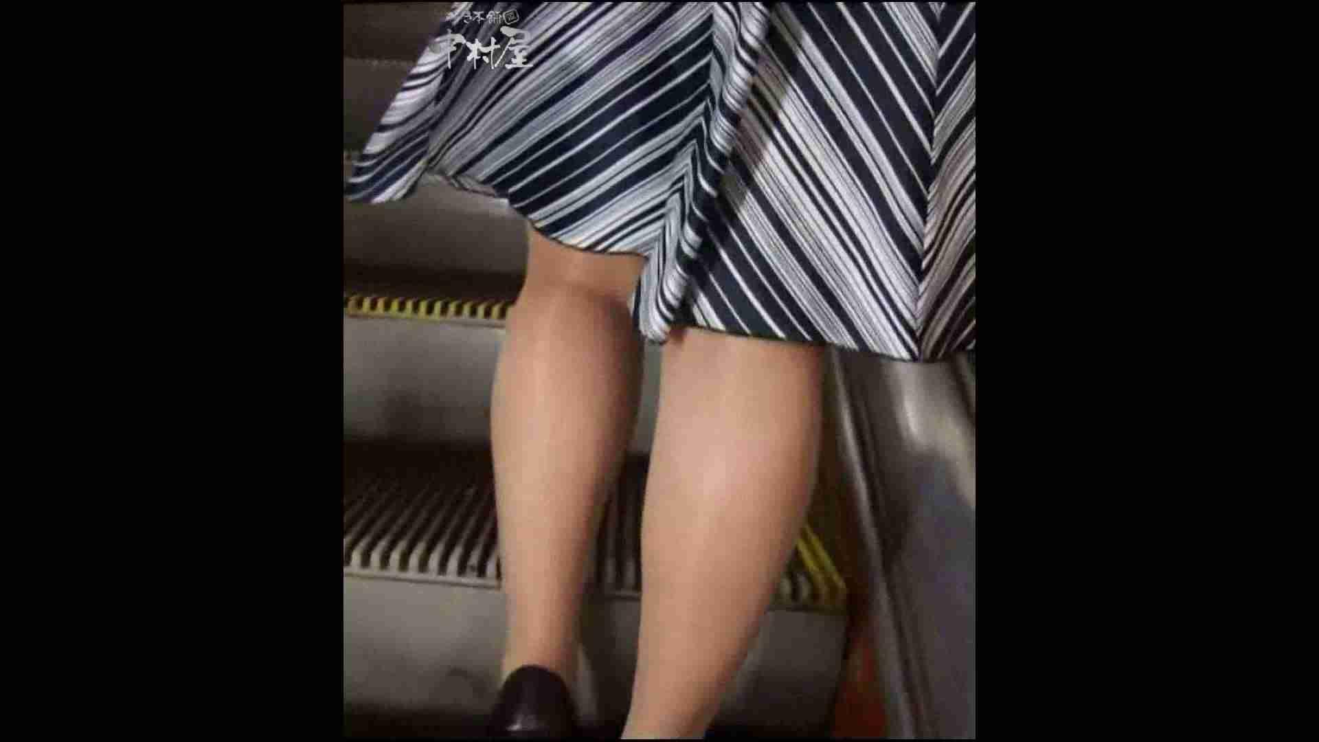 綺麗なモデルさんのスカート捲っちゃおう‼ vol21 お姉さんヌード | OLセックス  100画像 91