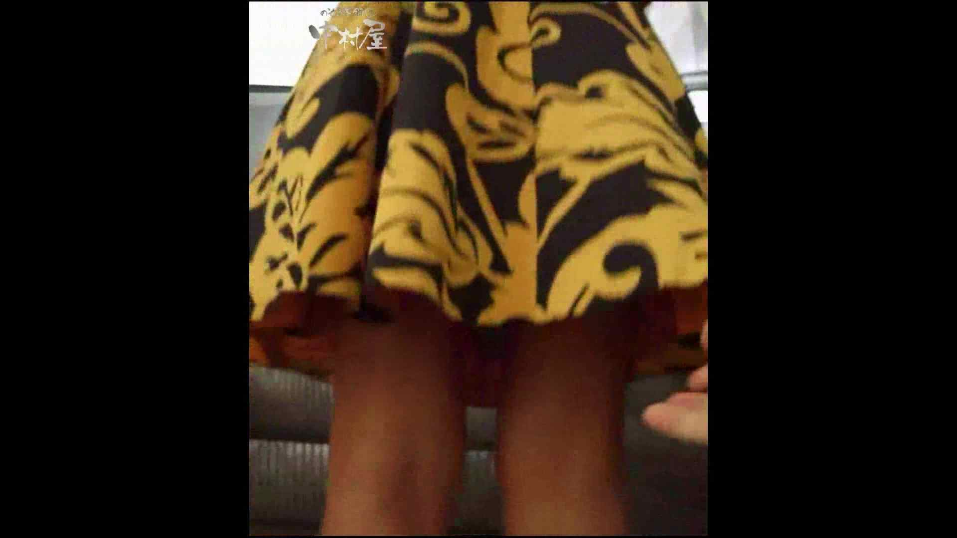 綺麗なモデルさんのスカート捲っちゃおう‼ vol21 お姉さんヌード  100画像 96