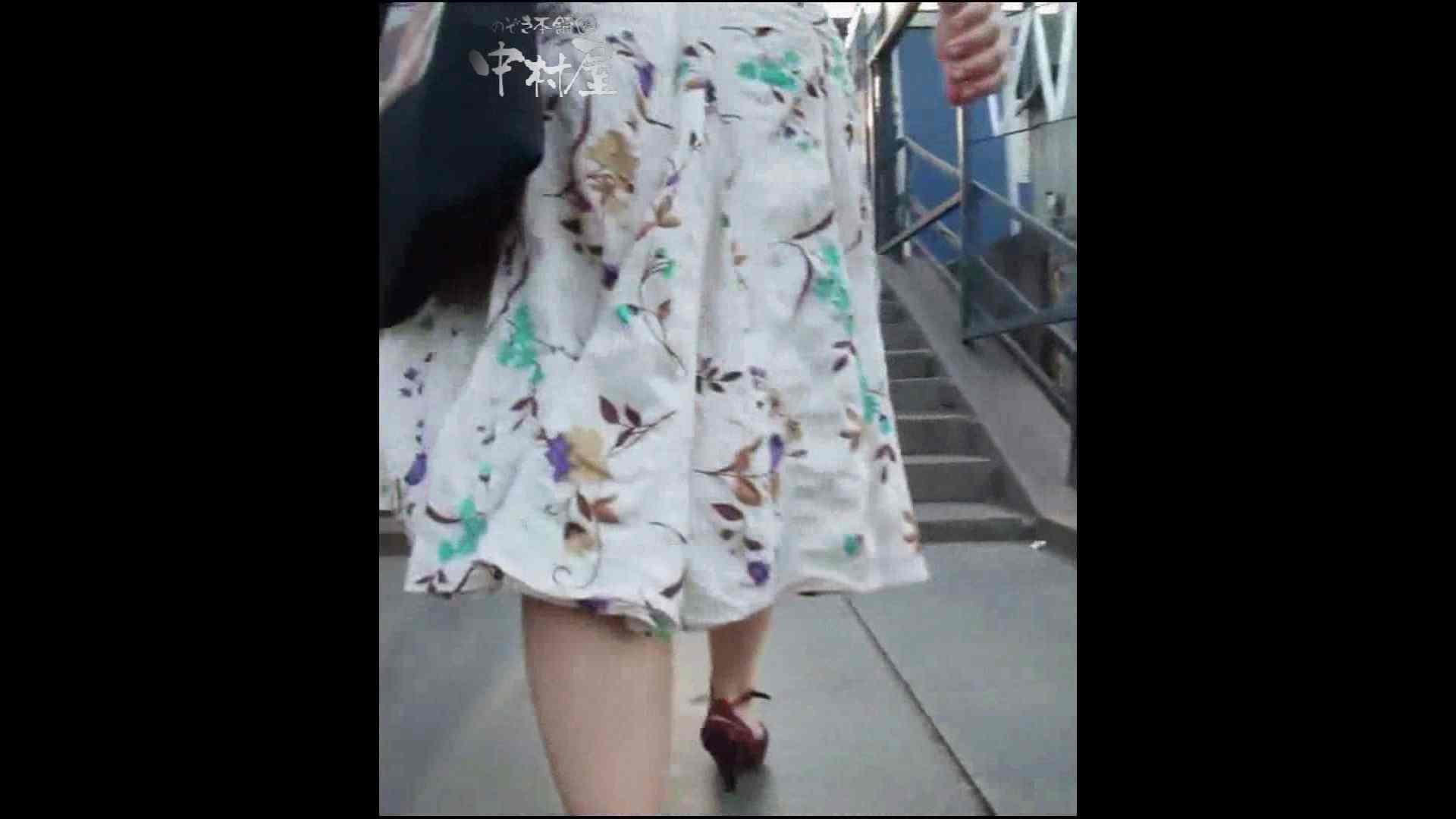 綺麗なモデルさんのスカート捲っちゃおう‼ vol23 お姉さんヌード   OLセックス  66画像 5