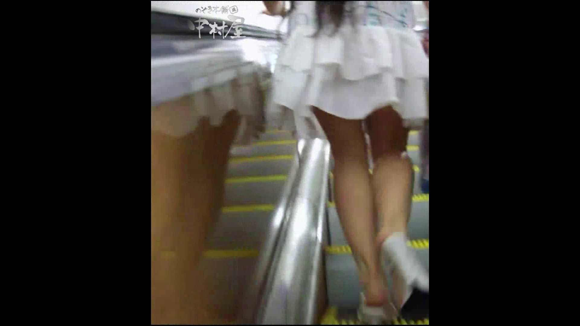 綺麗なモデルさんのスカート捲っちゃおう‼ vol23 お姉さんヌード  66画像 10