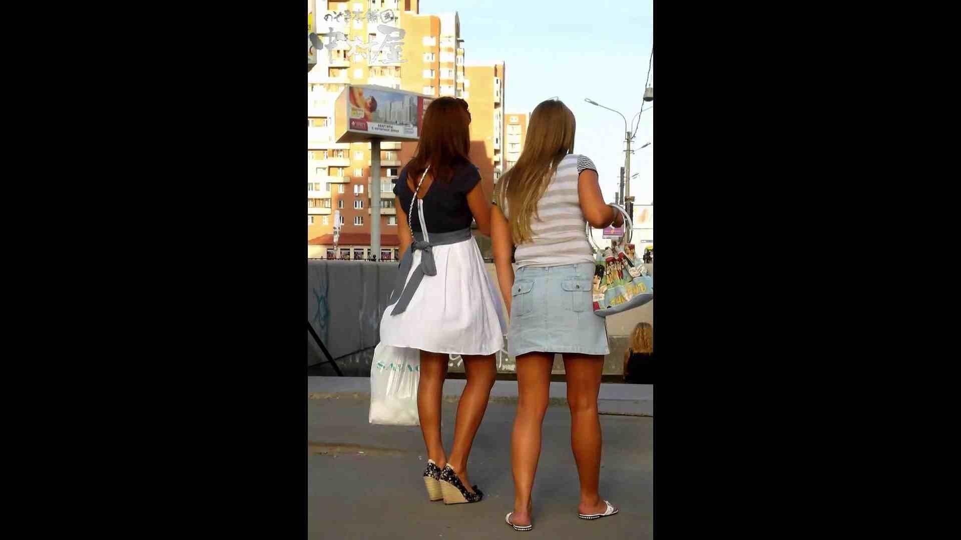 綺麗なモデルさんのスカート捲っちゃおう‼ vol23 お姉さんヌード   OLセックス  66画像 27