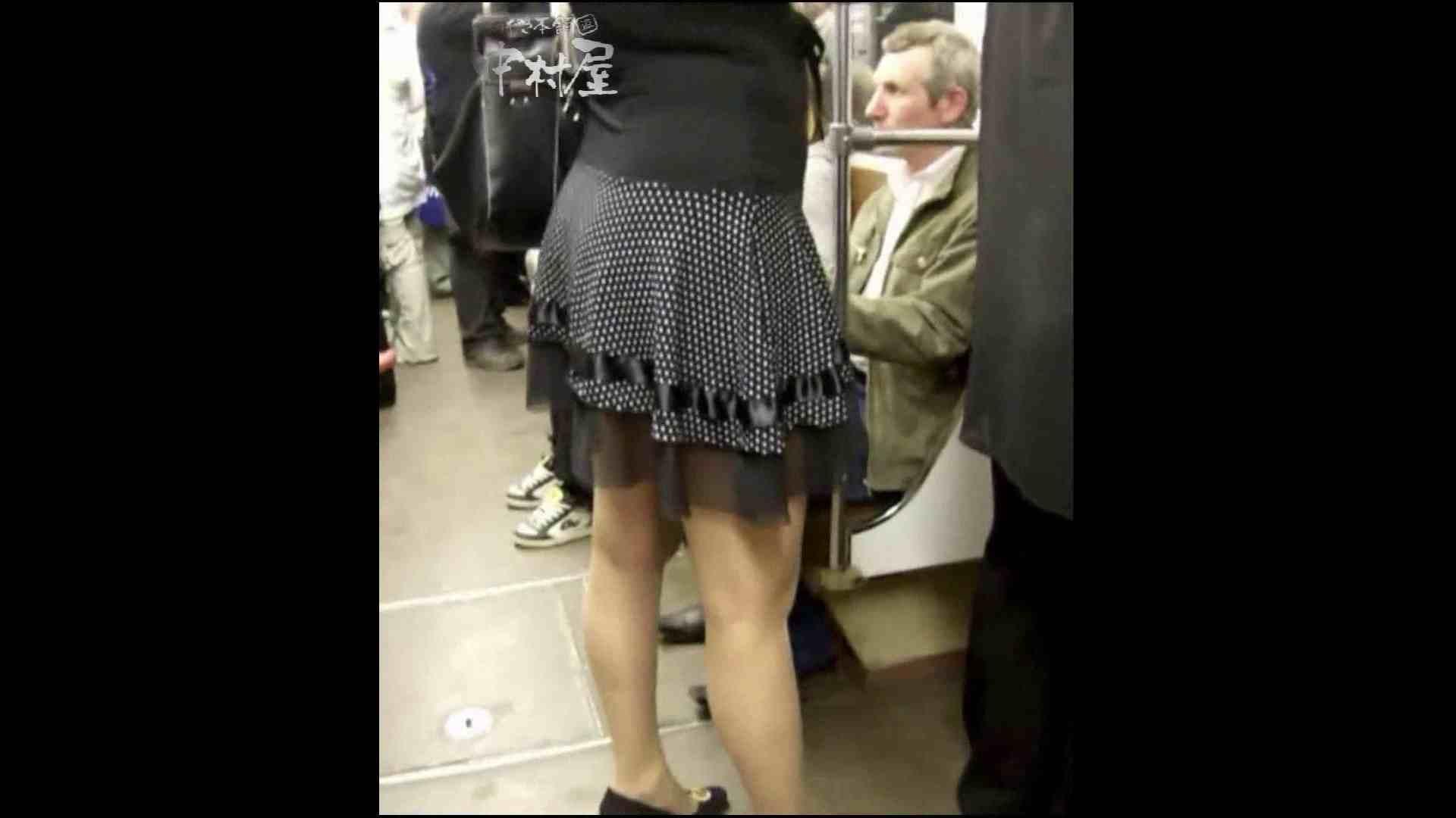 綺麗なモデルさんのスカート捲っちゃおう‼ vol23 お姉さんヌード   OLセックス  66画像 45